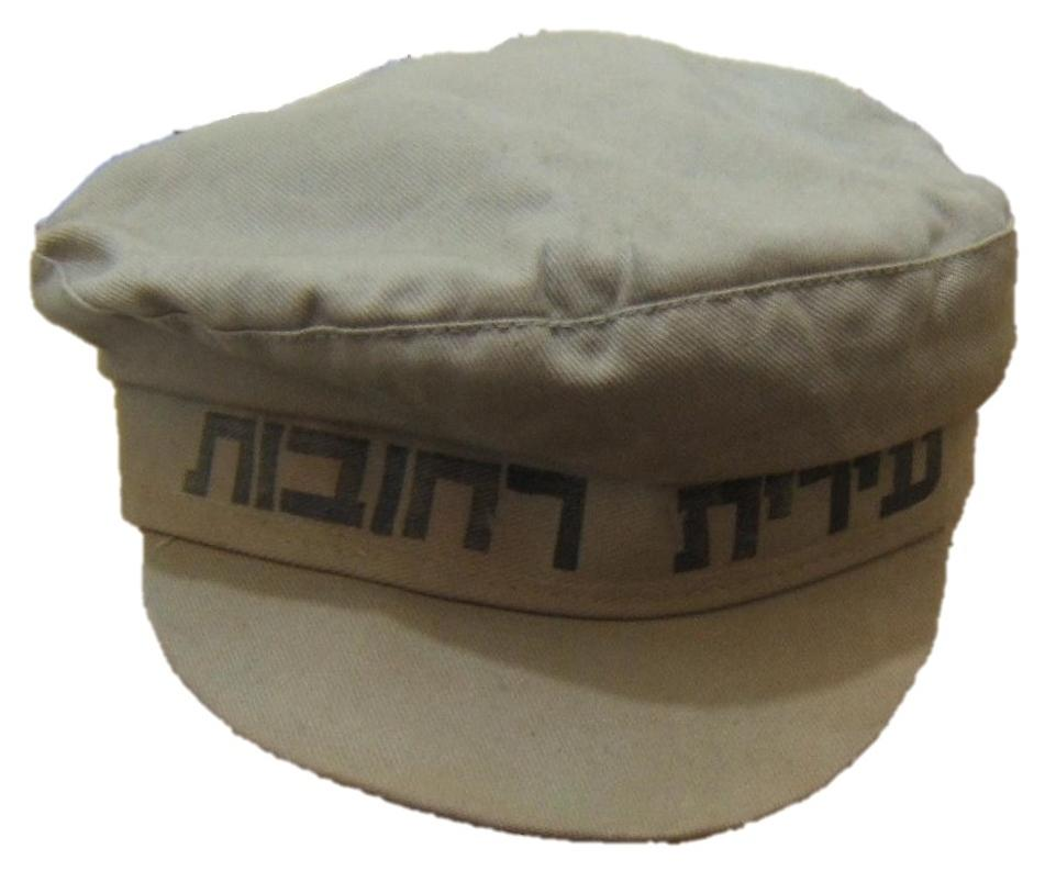 Israel: khaki denim hat of Rechovot Municipality, circa. 1950s. Visored hat marked