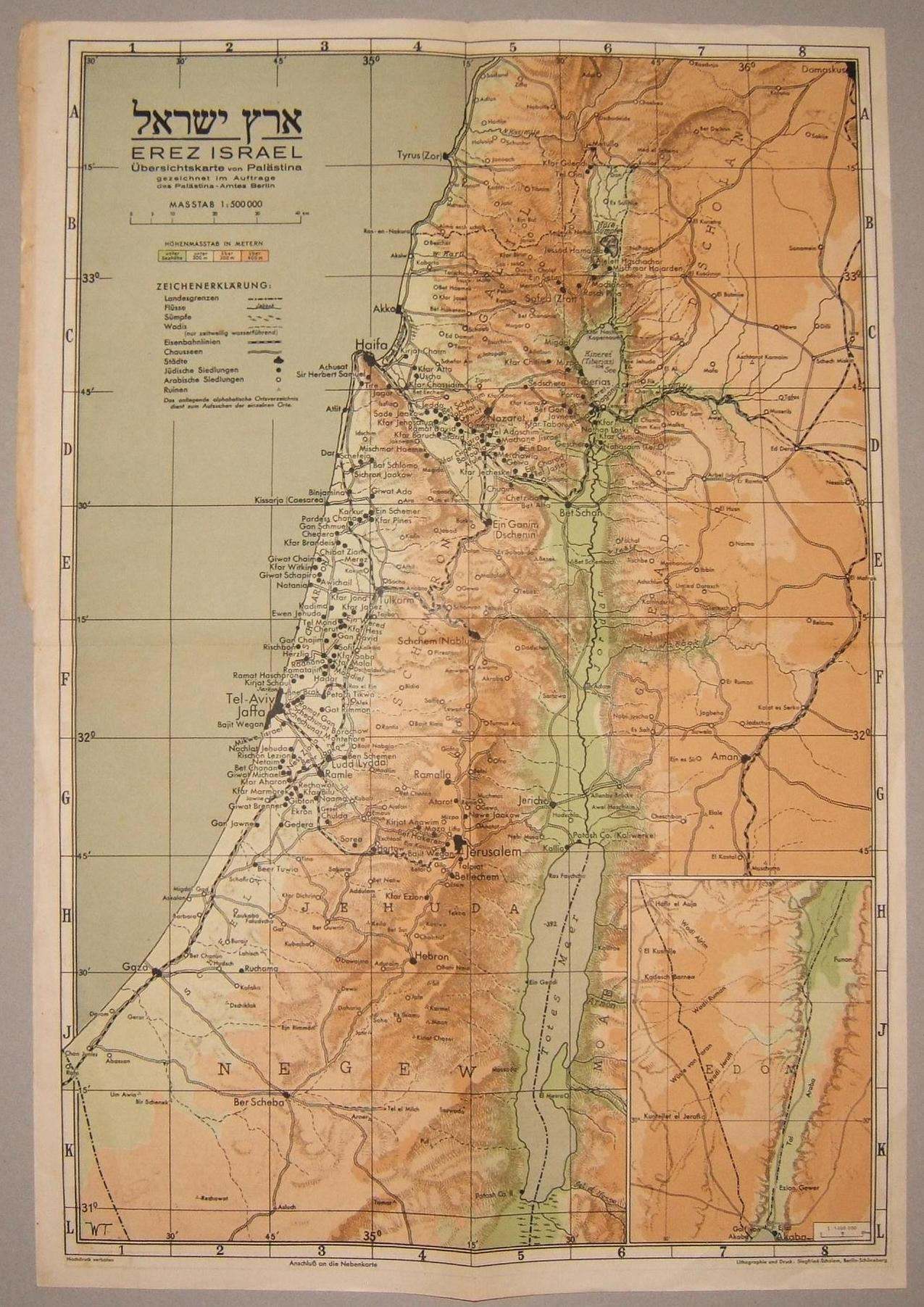 Germany: chromolithograph relief-map of Eretz Israel by Siegfried Scholem of Berlin-Schöneberg, circa. 1934-5: titled