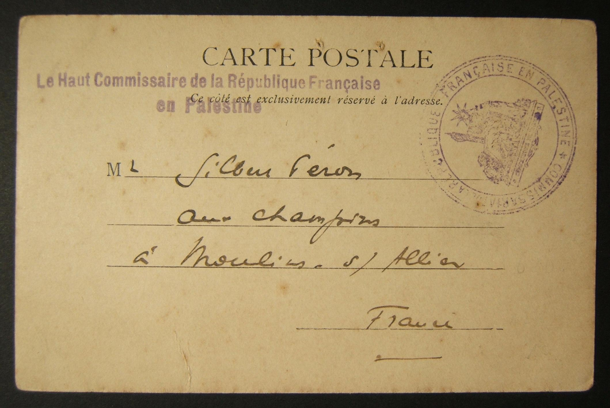 1918 WWI French Palestine OETA postcard from Highic Picot JERUSALEM to France