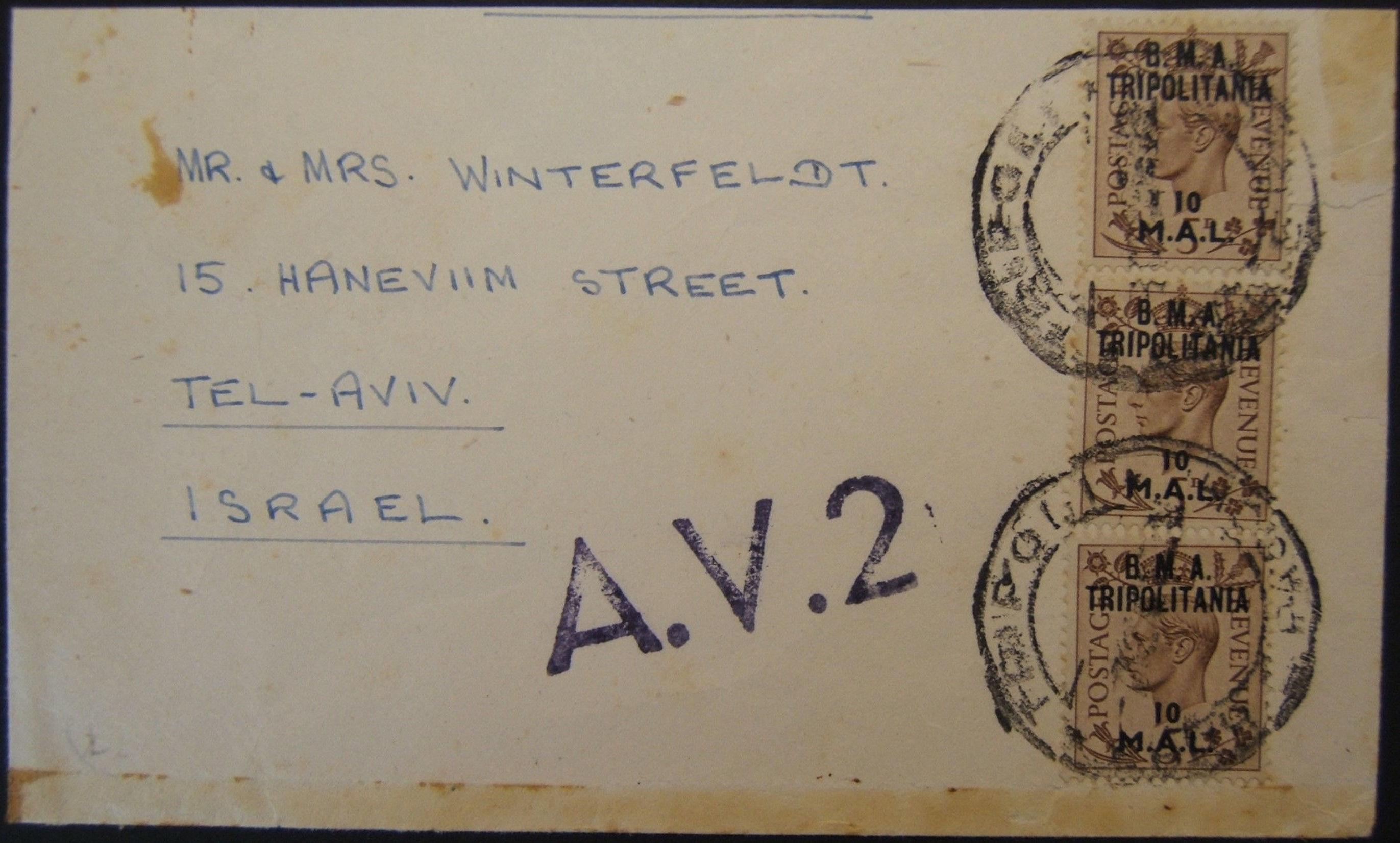 1948-1950 airmail cover from TRIPOLITANIA to TEL AVIV; overprinted franks & marked AV2