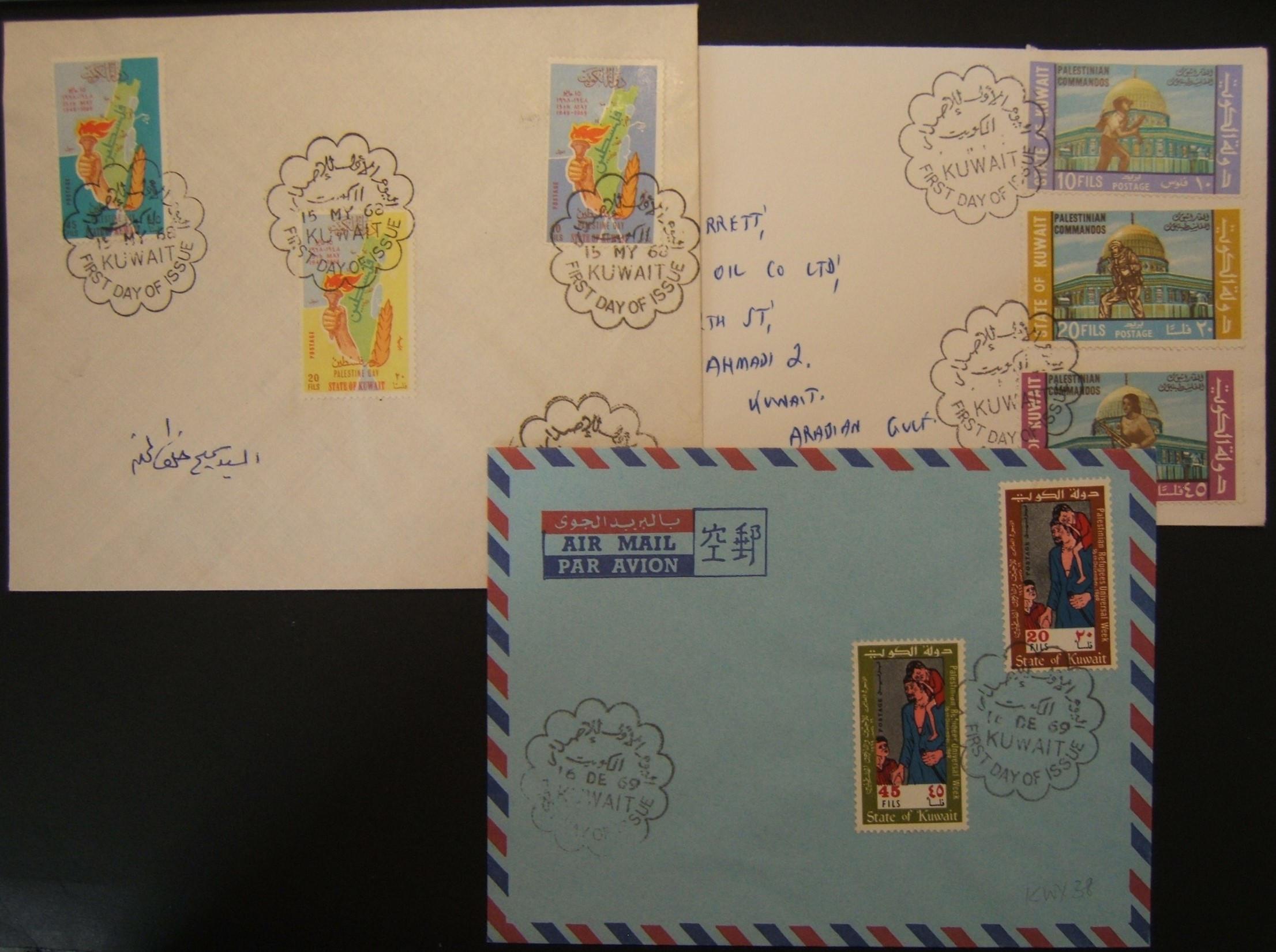 Pro-Palestinian franks on mail: lot 3x cv's ex KUWAIT bearing pro-Palestinian franks, 1) [14 MAR 71] addressed (mailed?) cv bearing 1970
