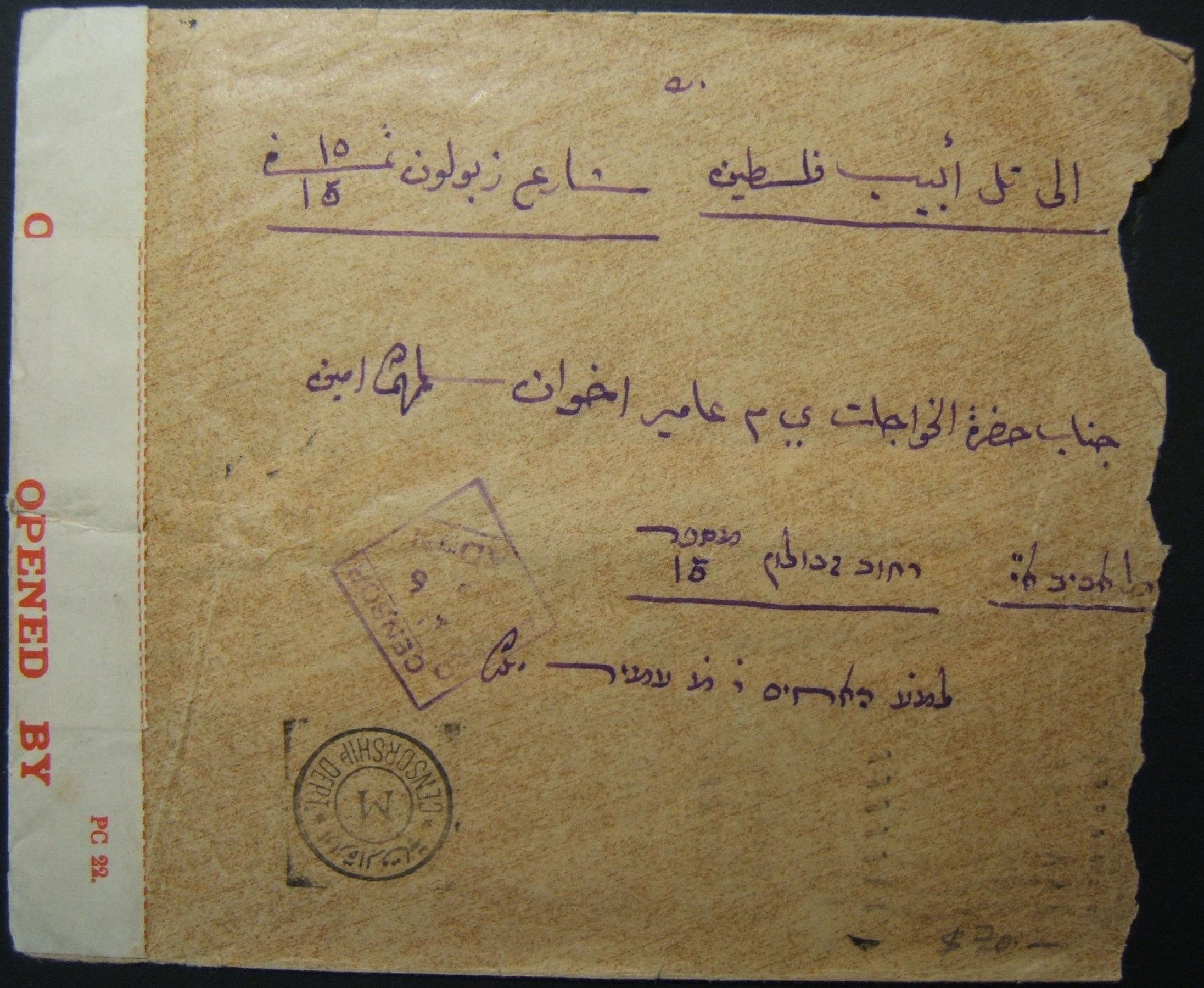 3/1941 dreimal zensierte jüdische Post aus dem Zweiten Weltkrieg von YEMEN an TEL AVIV über CAIRO & HAIFA