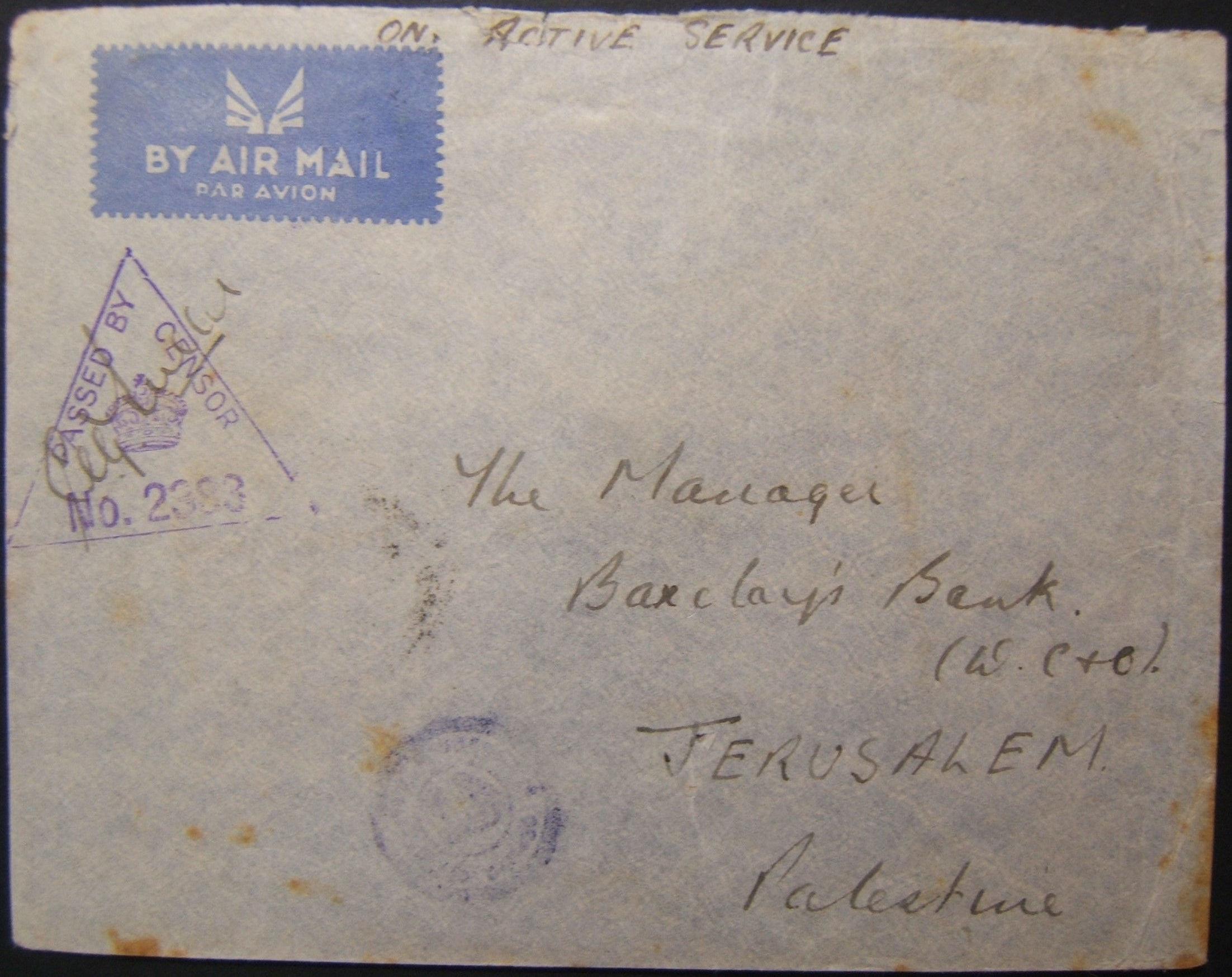 7/1941 דואר אויר של הצבא ההודי מ - ASMARA לירושלים דרך ביירות המשוחררת