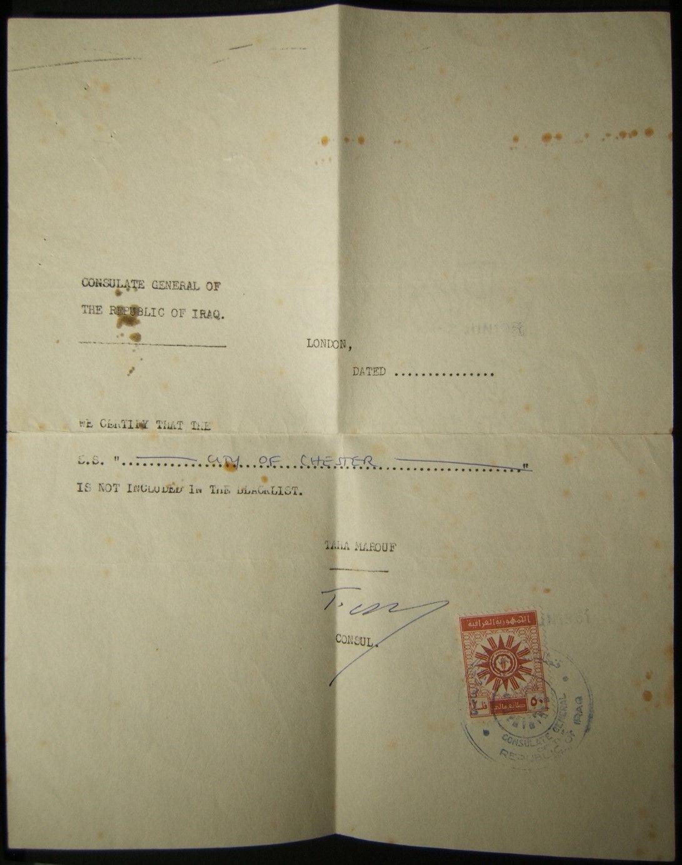 6/1961 Arab Boycott of Israel 'blacklist' document from Iraqi Embassy LONDON
