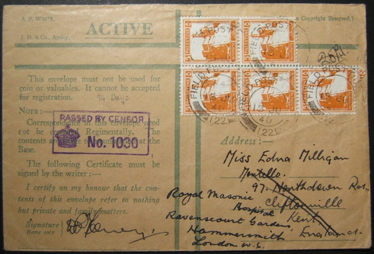WWII British army mail from Palestine immediately after 10 June air route change