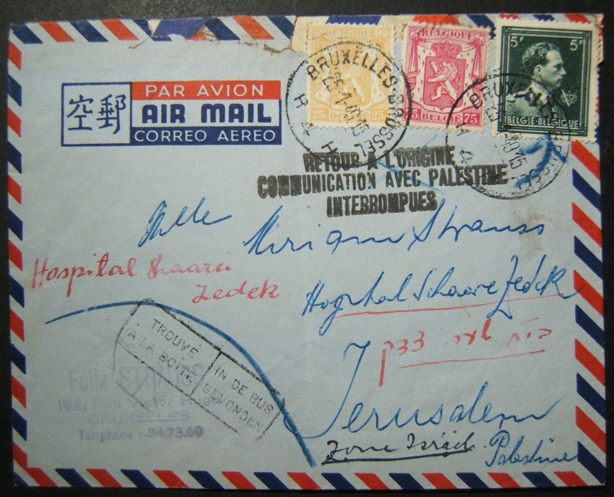 1/1949 unique Army post handling of mail to Israel refused service via Arab country