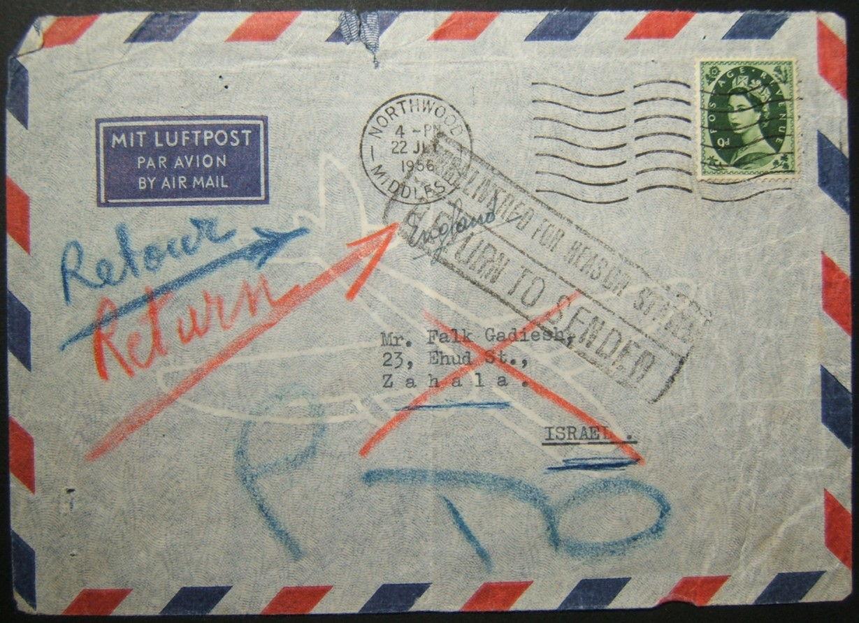 7/1956 British airmail to ZAHALA Israel misrouted to ZAHLA Lebanon, processed & returned