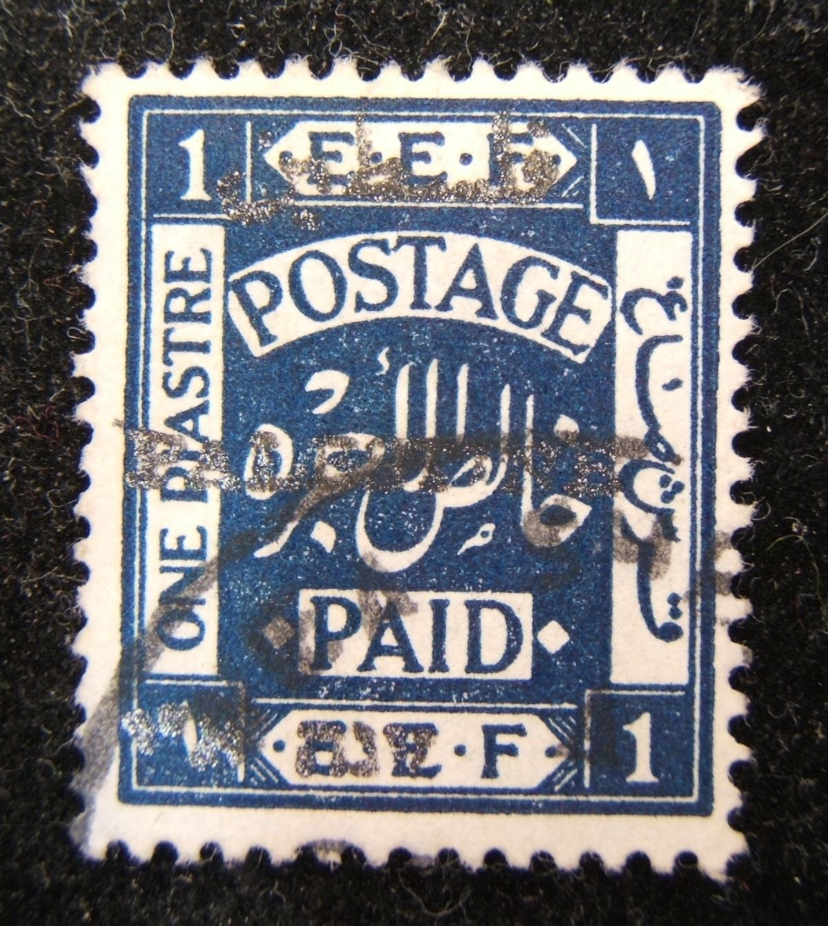 Lot 593 - Stamps: Palestine Mandate  -  Historama HISTORAMA AUCTION #7 - 'Buy or Bid' Sale