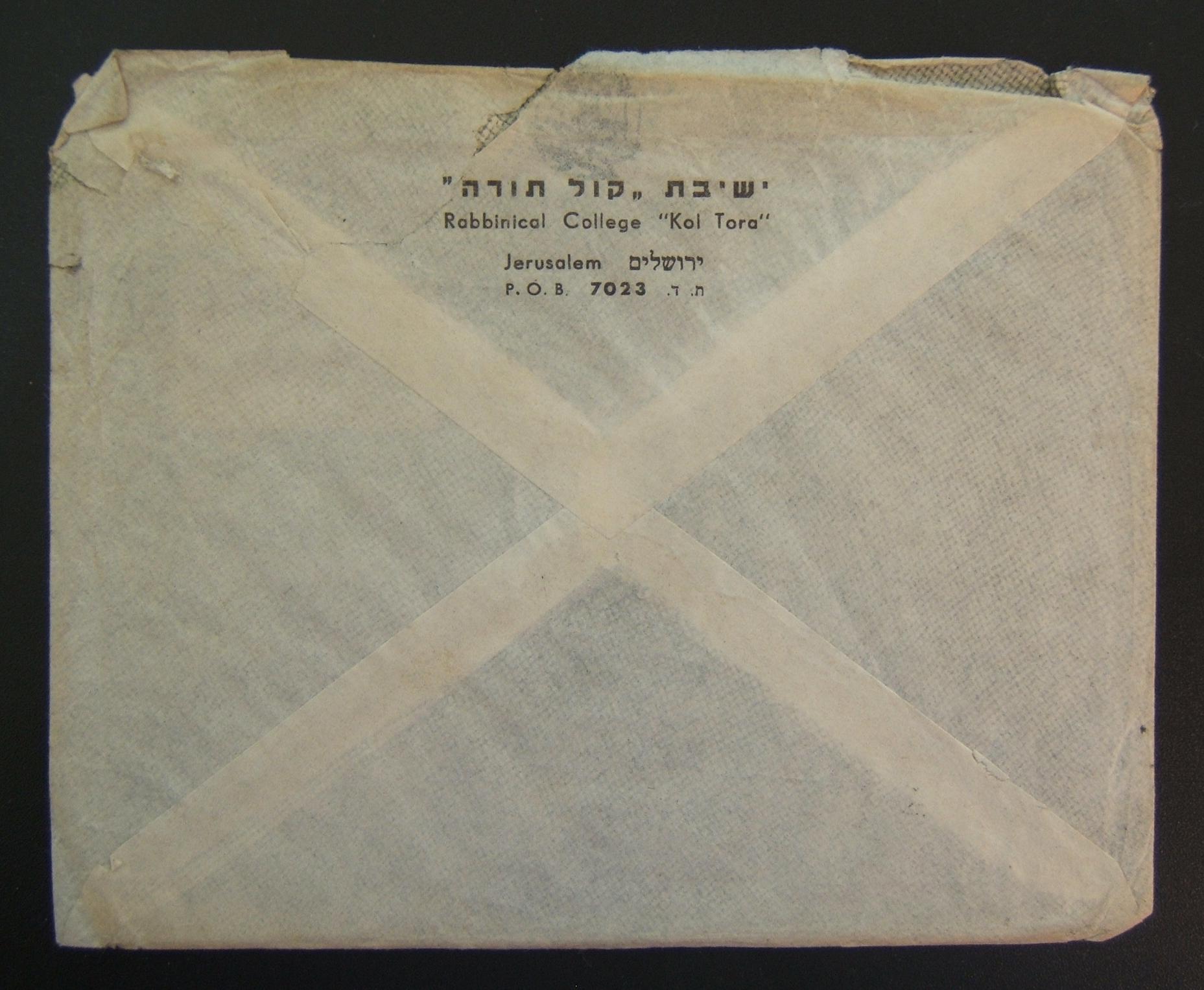 Briefe Mit Luftpost : Briefmarken philatelie und ephemera menge