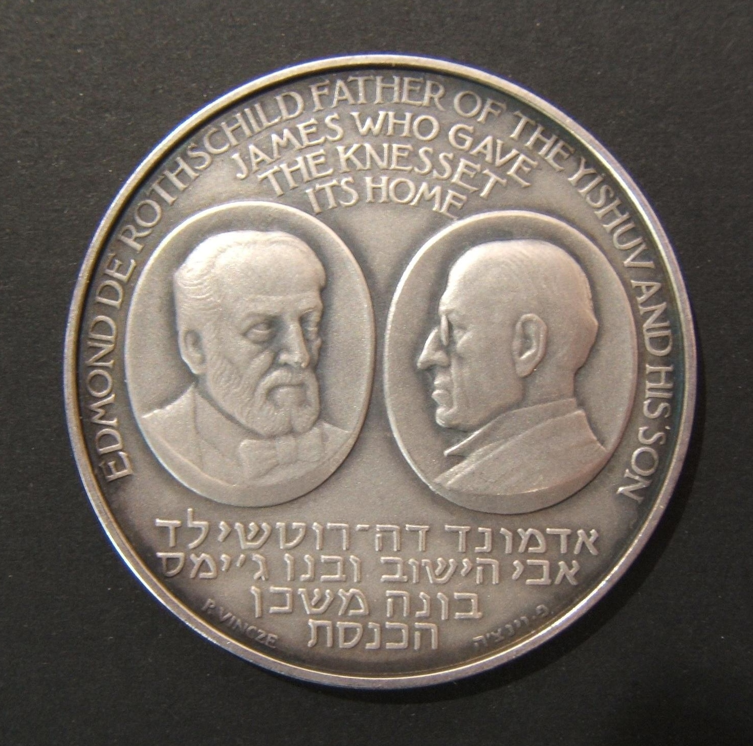 Israel: Rothschild / Knesset building numbered (285 out of 4974) silver State Medal, 1966; by Paul Vincze; size: 45mm; weight: 40g. In AU+: light surface mark on reverse.