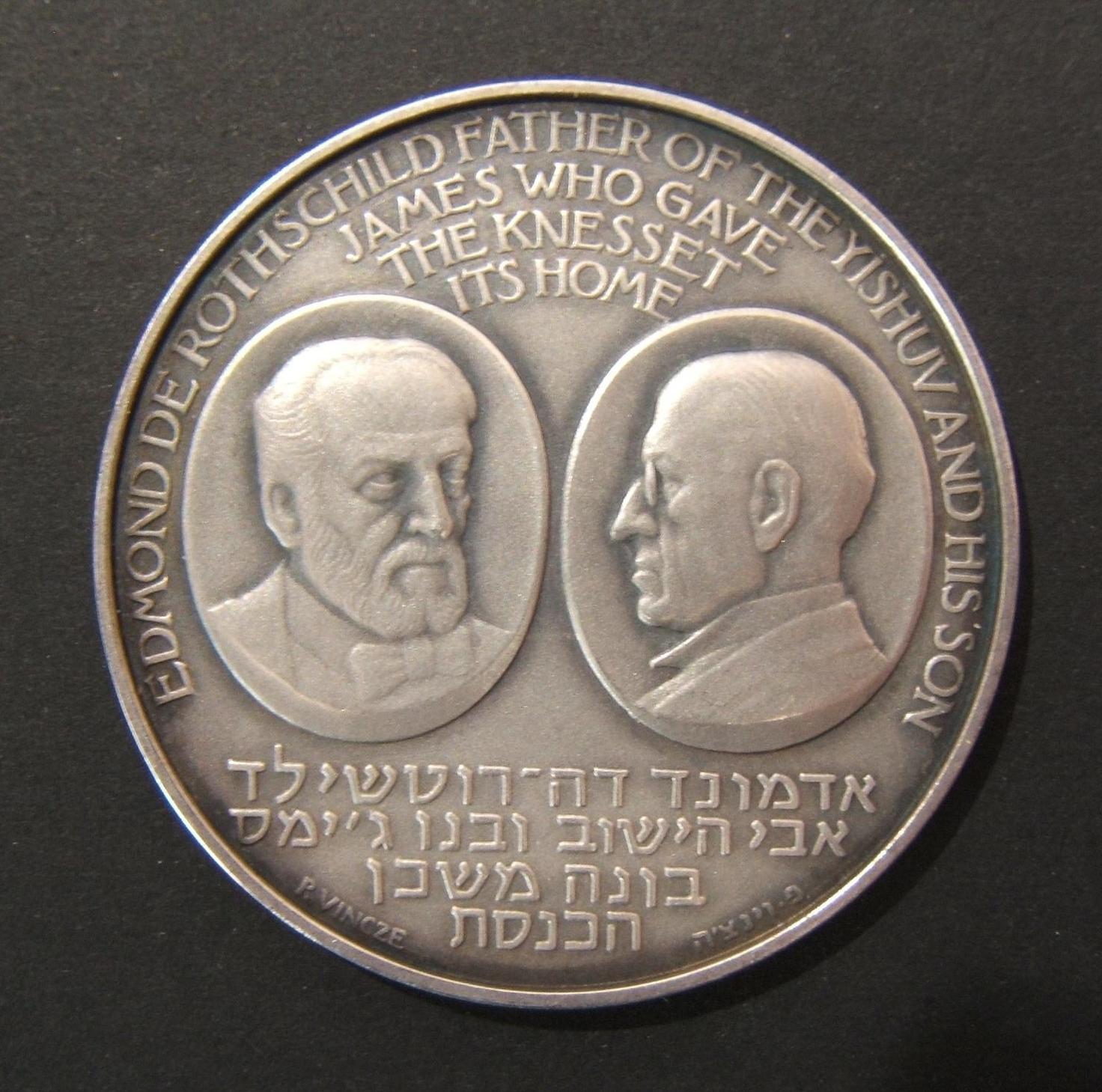 Israel: Rothschild / Knesset-Gebäude nummerierte (285 von 4974) staatliche Silbermedaille, 1966; von Paul Vincze; Größe: 45 mm; Gewicht: 40 g. In UNZ+: leichte Oberflächenmarke auf