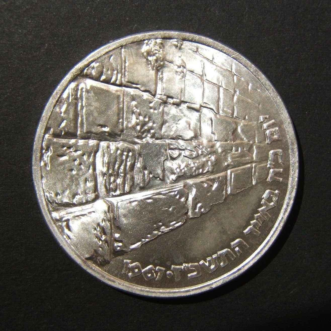 Israel: 10 Lira