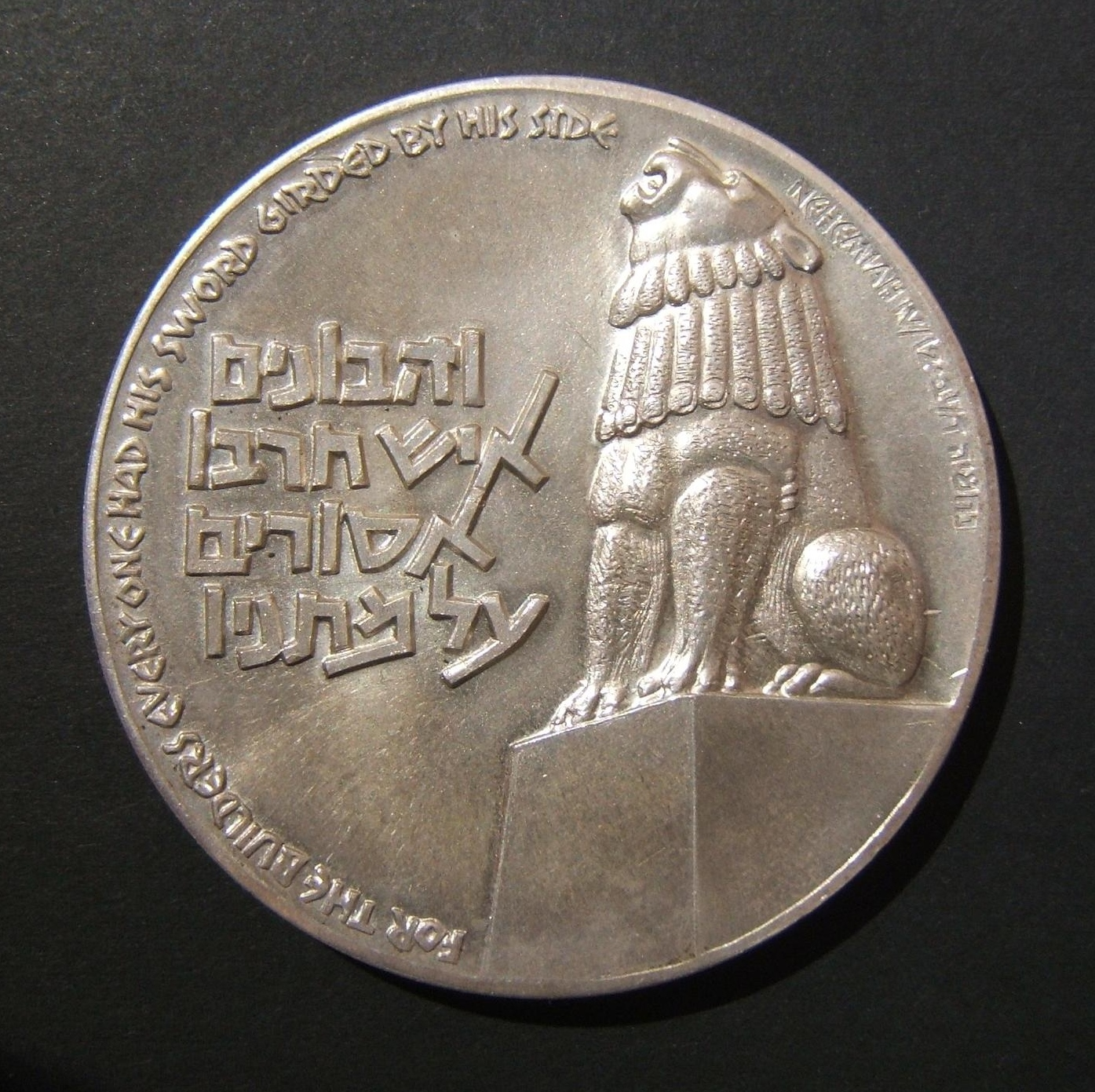 Israeli Valor/Peace Be Within Thy Walls large silver State Medal 1962 #3 by Roli