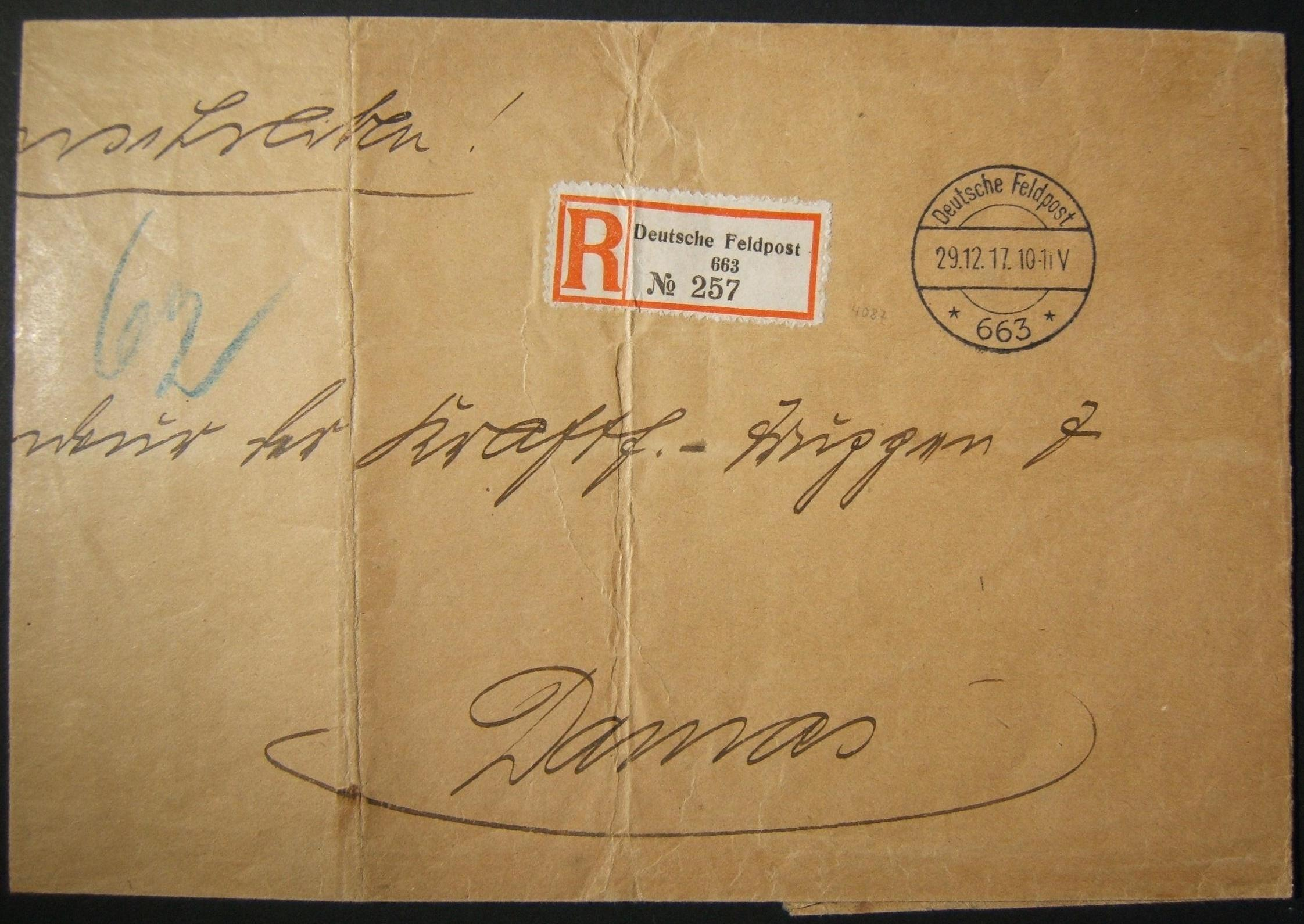 12/1917 מלחמת העולם הראשונה הוליילנד הצבא הגרמני רשום דואר צבאי מ NAZARETH ל DAMASCUS; סימני דואר נדירים