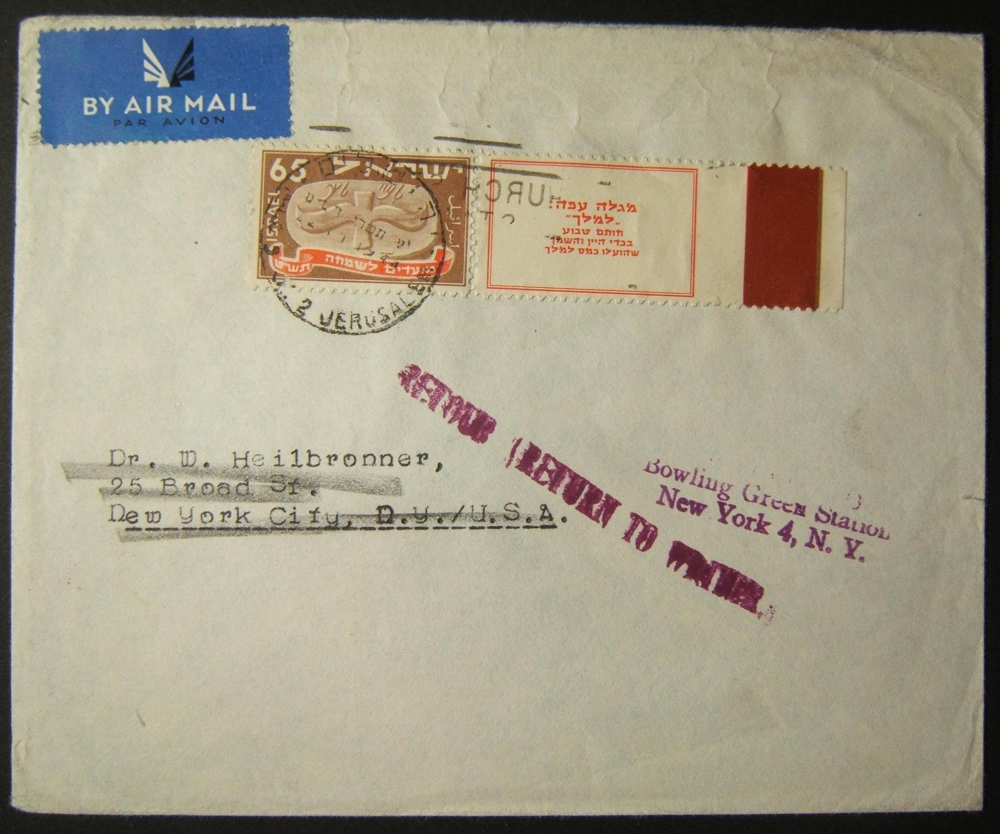 10/1948 airmail from JERUSALEM to US with 65m long-tabbed Flying Scroll stamp