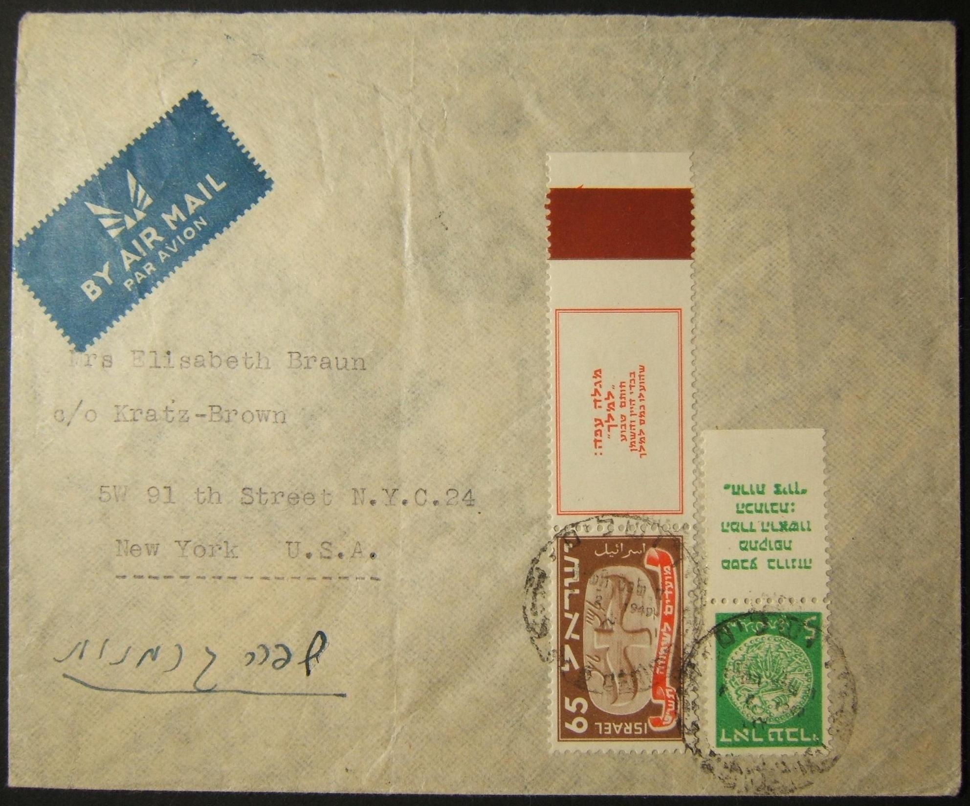 2/1949 البريد الجوي للولايات المتحدة مع الطائر الطائر 65 م طاب وطارد الطوابع دوار Ivri