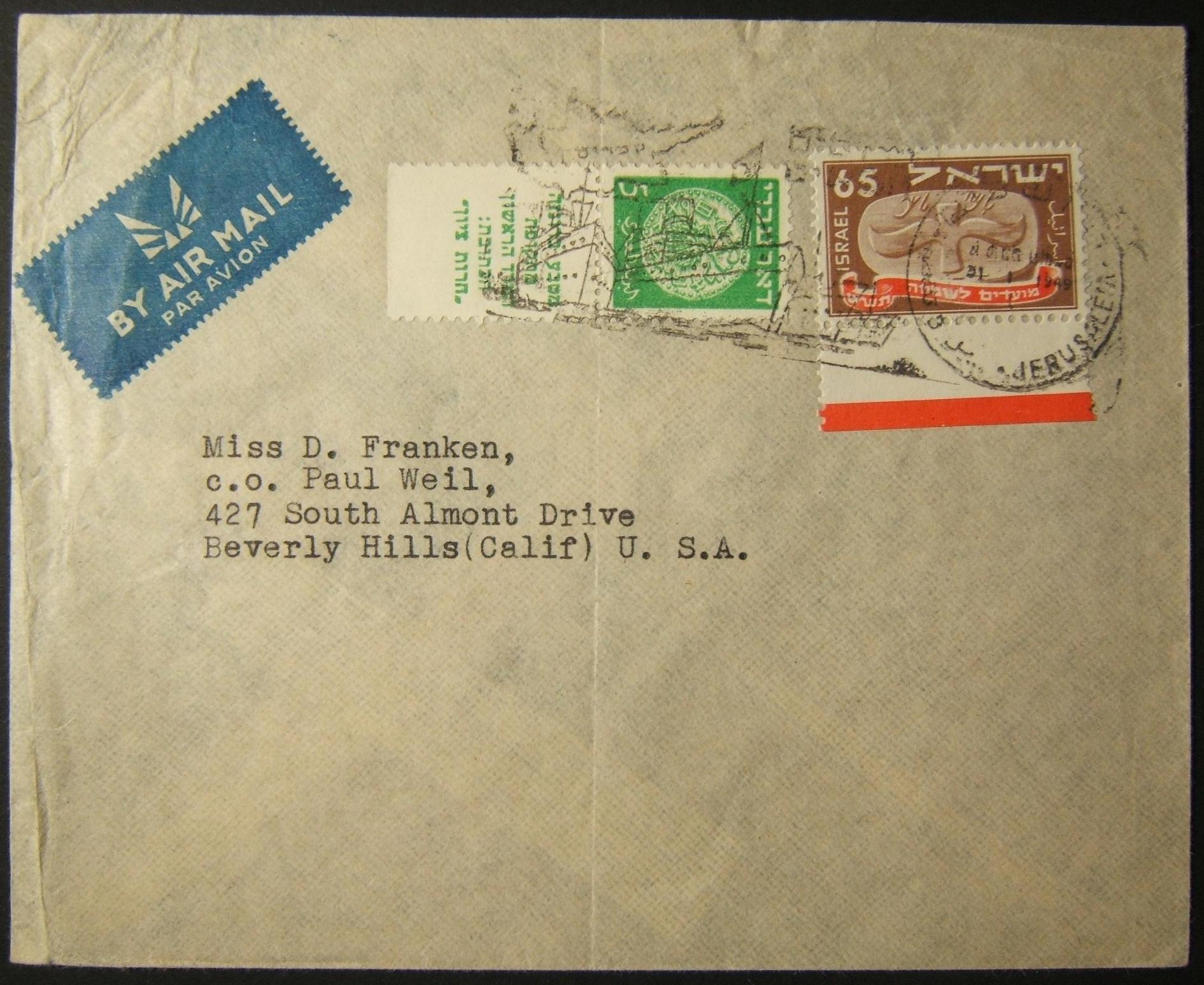 1/1949 بريد جوي إلى الولايات المتحدة باستخدام 65Pr تحلق في الطائر & tabbed 5m Doar Ivri stramps