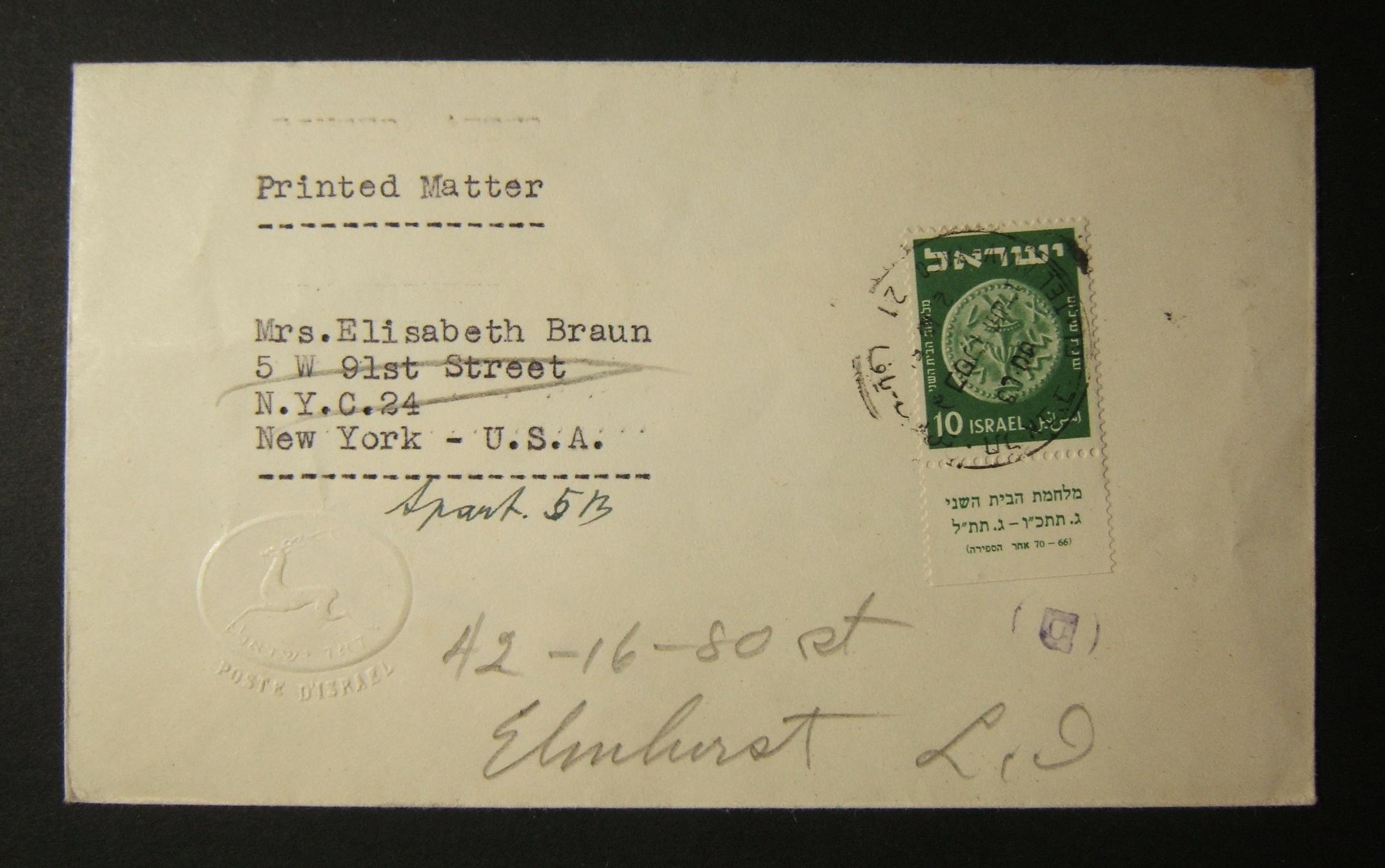 1951 printed matter cover to US: 2-10-51 Israel Post stationary printed matter surface mailed cover ex TLV to NYC franked 10pr at the SU-2 pm rate using tabbed 1950 3rd Coinage Ba4