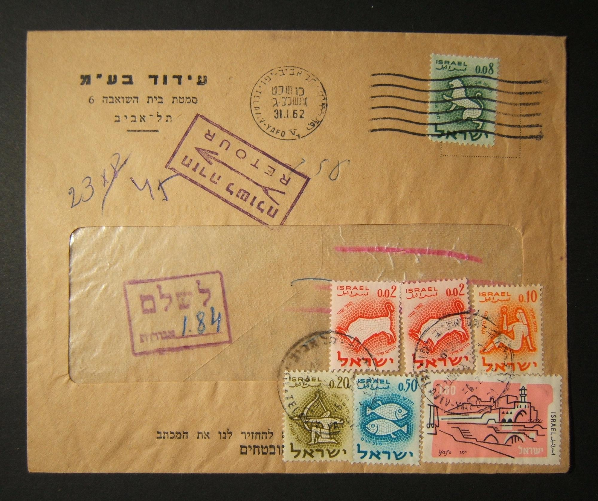 1962 domestic 'top of the pile' taxed franking: 31-1-62 printed matter cover ex TLV branch of Idud Ltd. and franked 8 Ag at domestic PM rate using 1961 Zodiac Ba208, but returned t