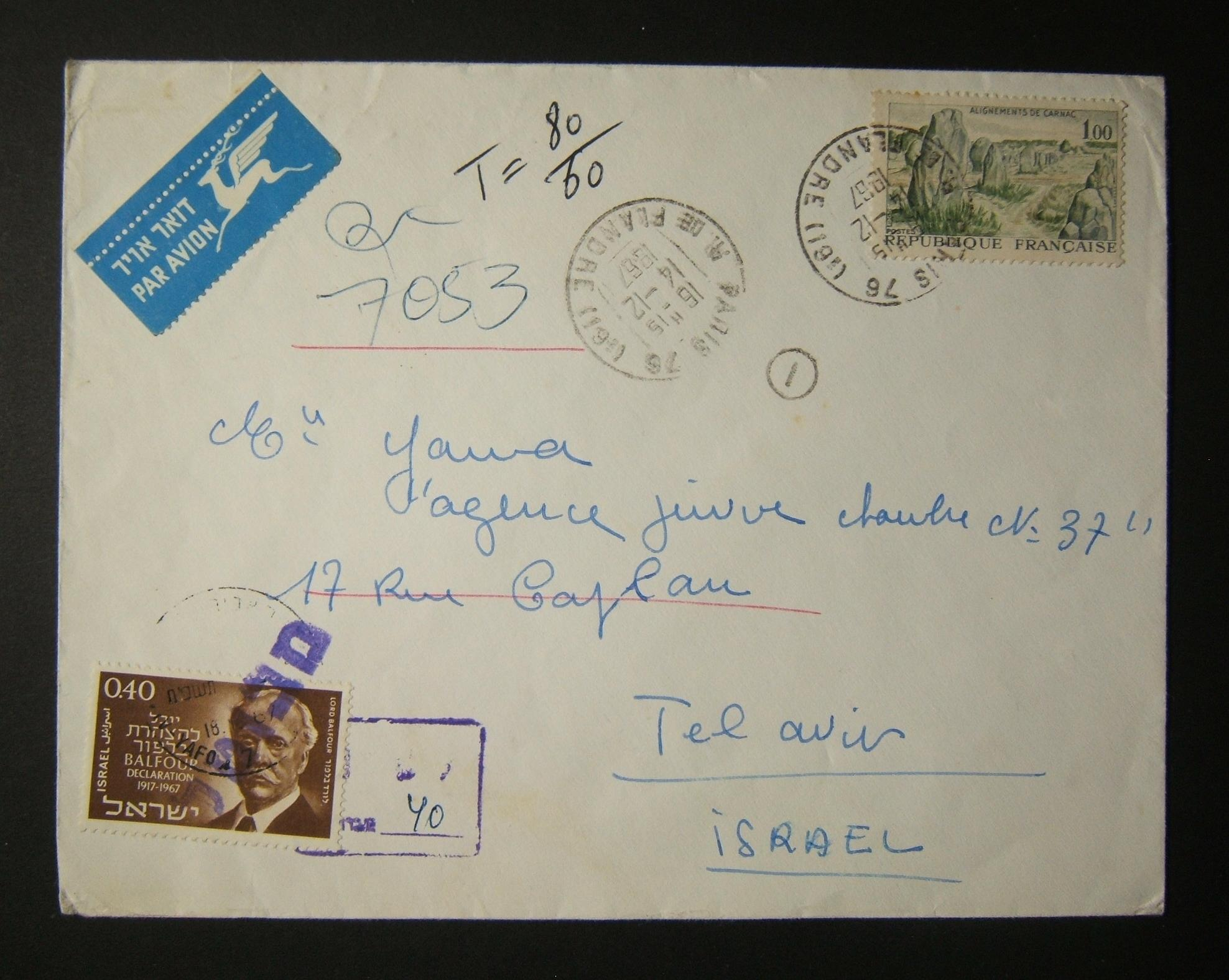 1967 incoming French re-routed postage due mail: 14-12-1967 local PARIS commercial cover to Jewish Agency employee and franked 1Fr; as now located in Israel, address changed and di