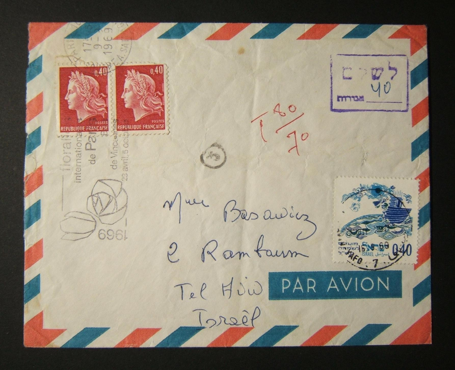 9/1969 underfranked French airmail taxed in Israel using 40ag New Years stamp