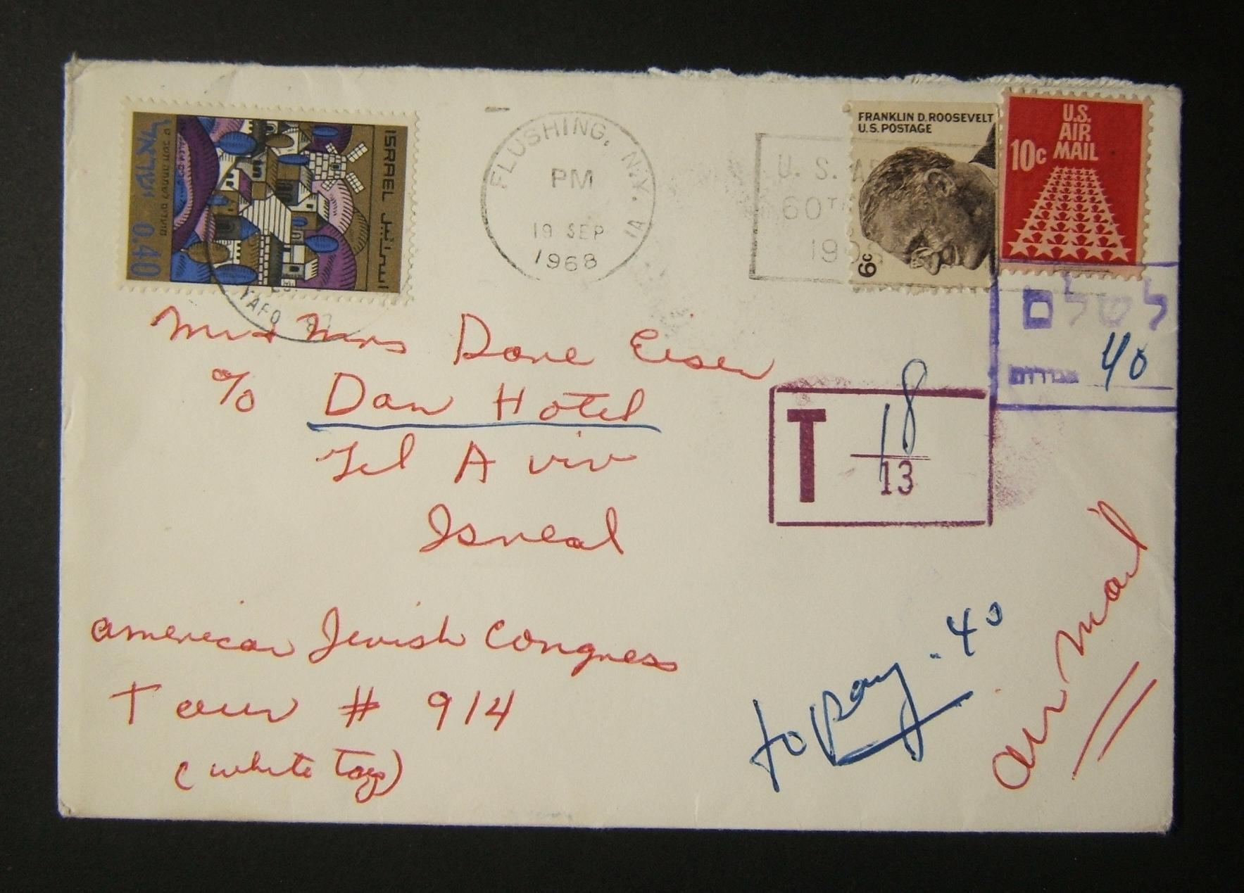 1968 incoming US postage due mail: 19 SEP 1968 airmail cover ex FLUSHING to TLV underfranked at 16c (tied by OMS120 US Army Reserve 60th Anniversary machine slogan) and marked for