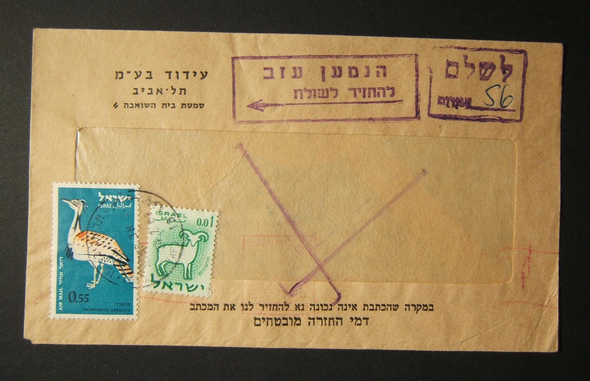 1963 domestic 'top of the pile' taxed franking: July 1963 printed matter cover ex TLV branch of Idud Ltd. and franked by machine prepayment (red imprint at base) at domestic 8 Ag P