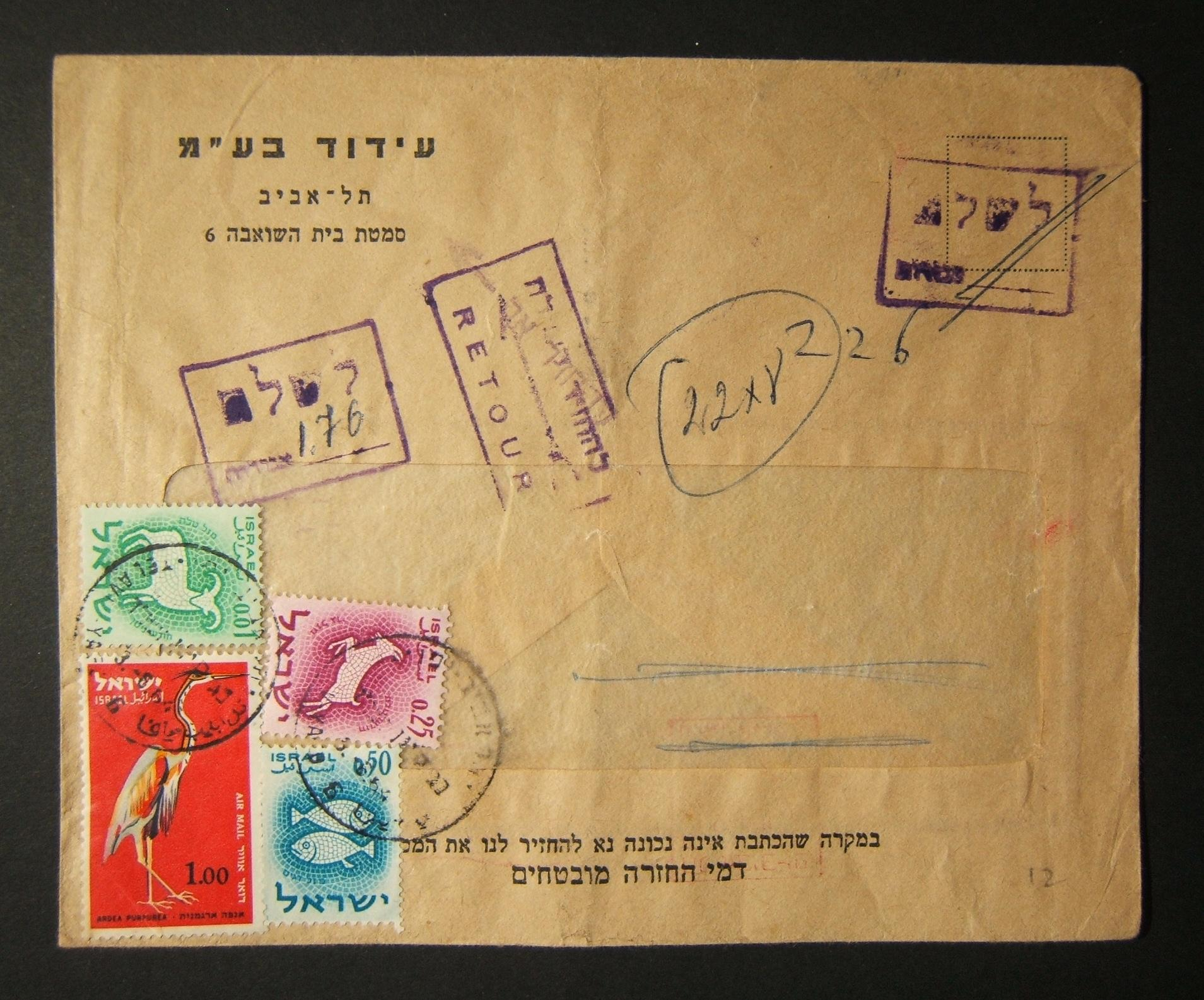 1964 domestic 'top of the pile' taxed franking: June 1964 printed matter cover ex TLV branch of Idud Ltd. franked by machine prepayment (red imprint at base) at domestic 8 Ag PM ra