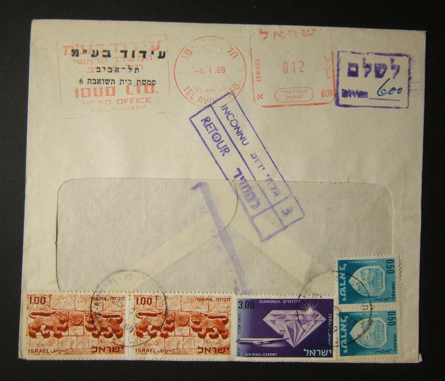 1969 domestic 'top of the pile' taxed franking: 1-1-69 printed matter cover ex TLV branch of Idud Ltd. franked by machine prepayment at domestic 12 Ag PM rate, but returned to send