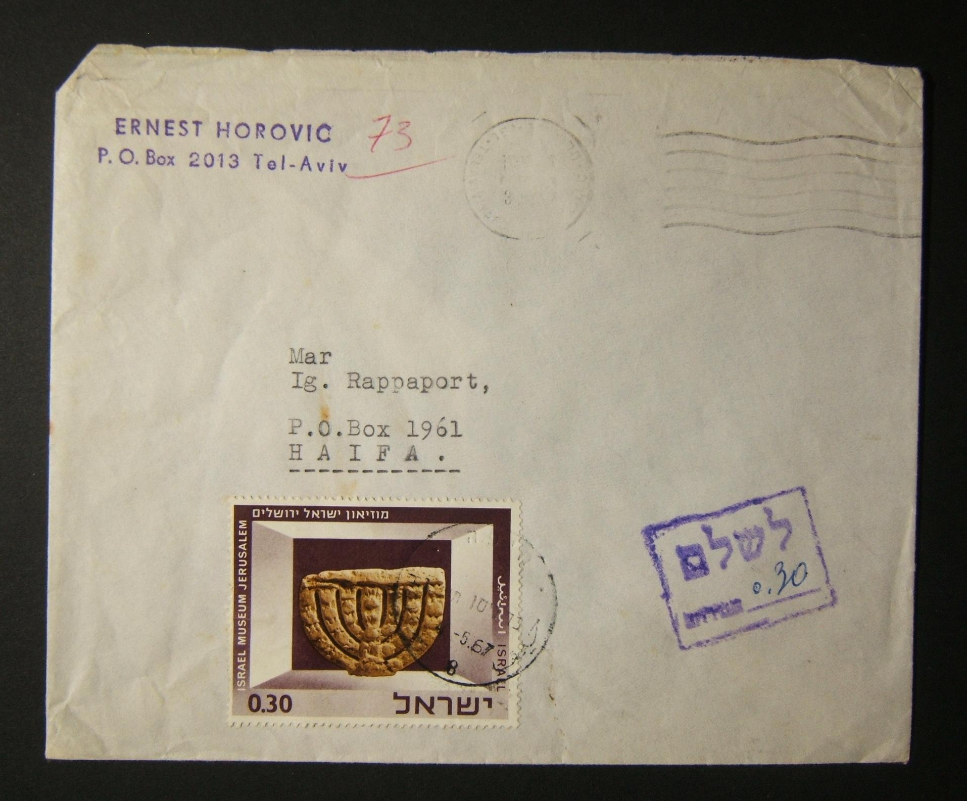 1967 domestic postage due mail: 30-4-67 commercial cover ex TLV to HAIFA mailed unfranked and taxed 30 Agorot (double the period 15 Ag letter rate), paid using 1966 Israel Museum B