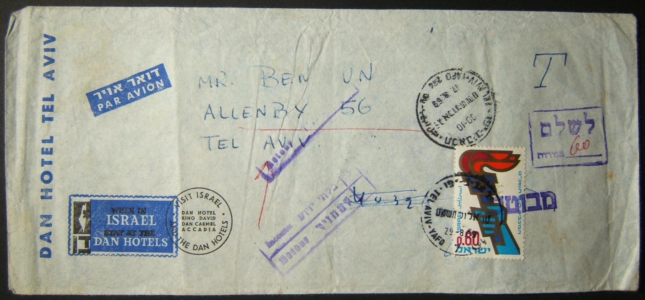 1969 unfranked Tel Aviv mail, address unknown; double attempted delivery - taxed 4x