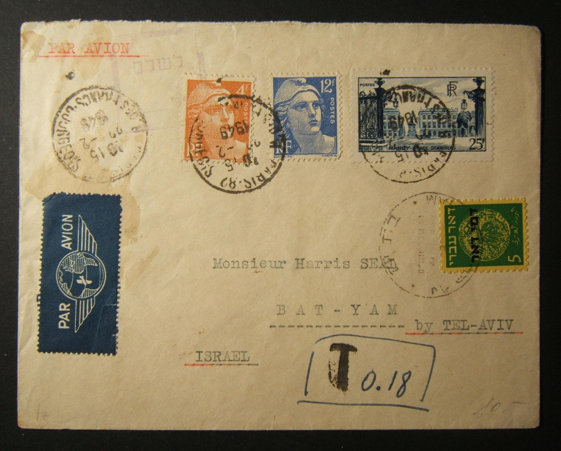 1949 incoming French taxed mail: 22-2-1949 airmail cover ex PARIS to BAT YAM, underfranked at 41F and taxed 5Pr in Israel using 5pr BaPD2 (partially missing Arabic leg.) frank tied