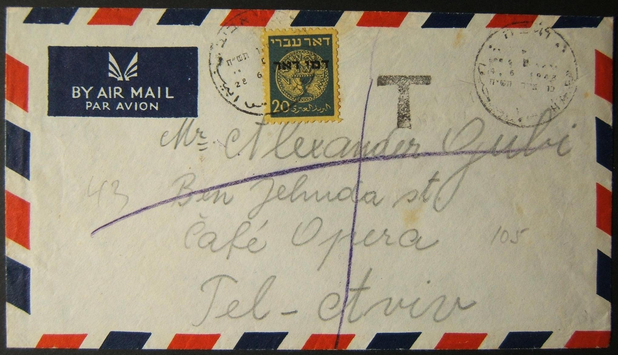 1948 early 1st rate period domestic taxed mail: 4-6-1948 comm. cv ex HAIFA to TLV mailed unfranked tied by Haifa HPO pmk (unusually w/Latin date above Hebrew date)