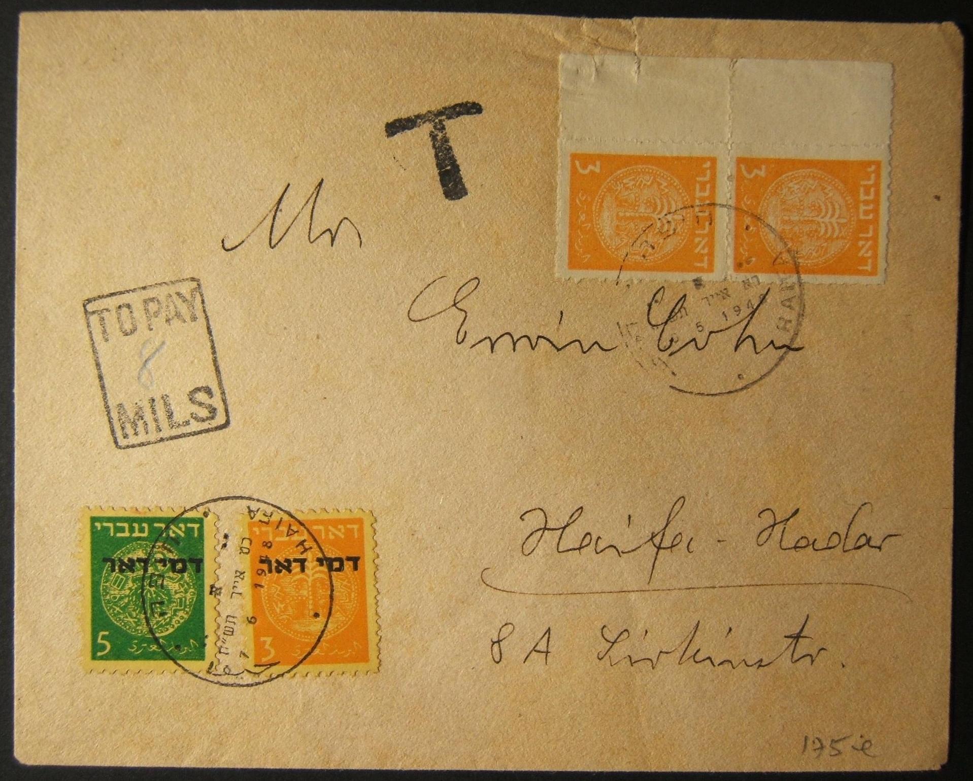 رسوم البريد الأولى في وقت مبكر صرحت على أقل من 30-5-1948 بريد هيفاء المحلية