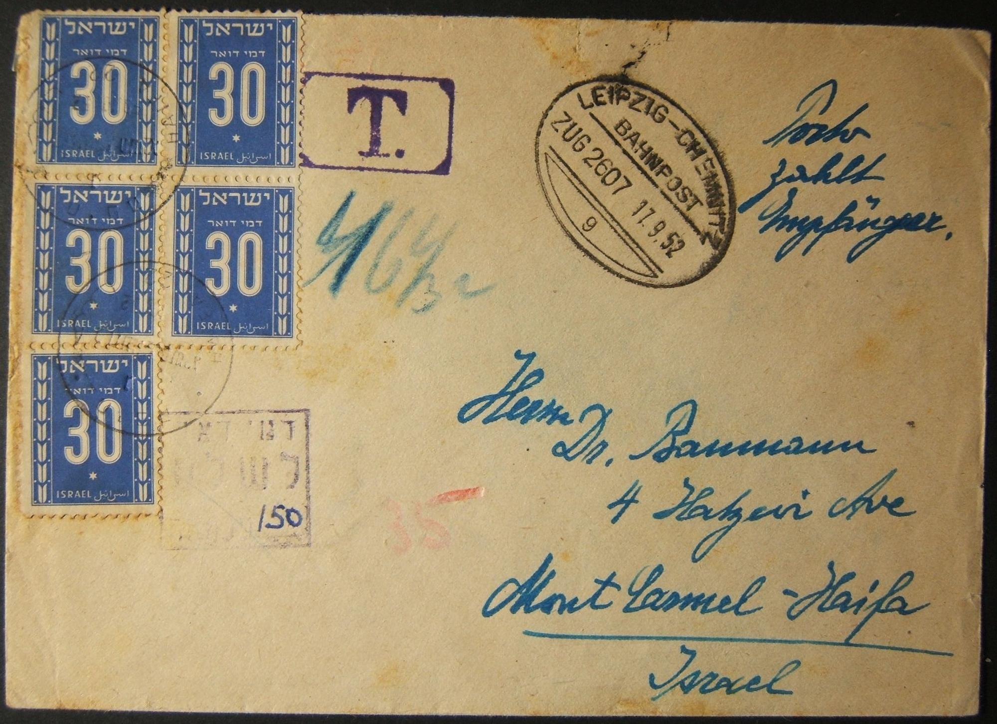 9/1952 غير خاضعة للبنطة EAR GERMAN يتم فرض ضريبة على البريد الإلكتروني باستخدام طوابع البريد متعددة الطوابع بقيمة 5 أضعاف