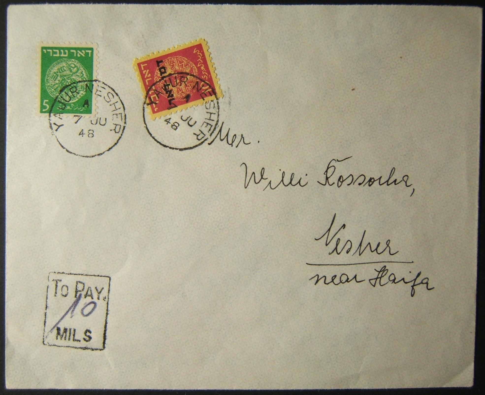 6/1948 underfranked דואר YAGUR במס באמצעות 1 דמי דמי דואר + מבטל המנדט