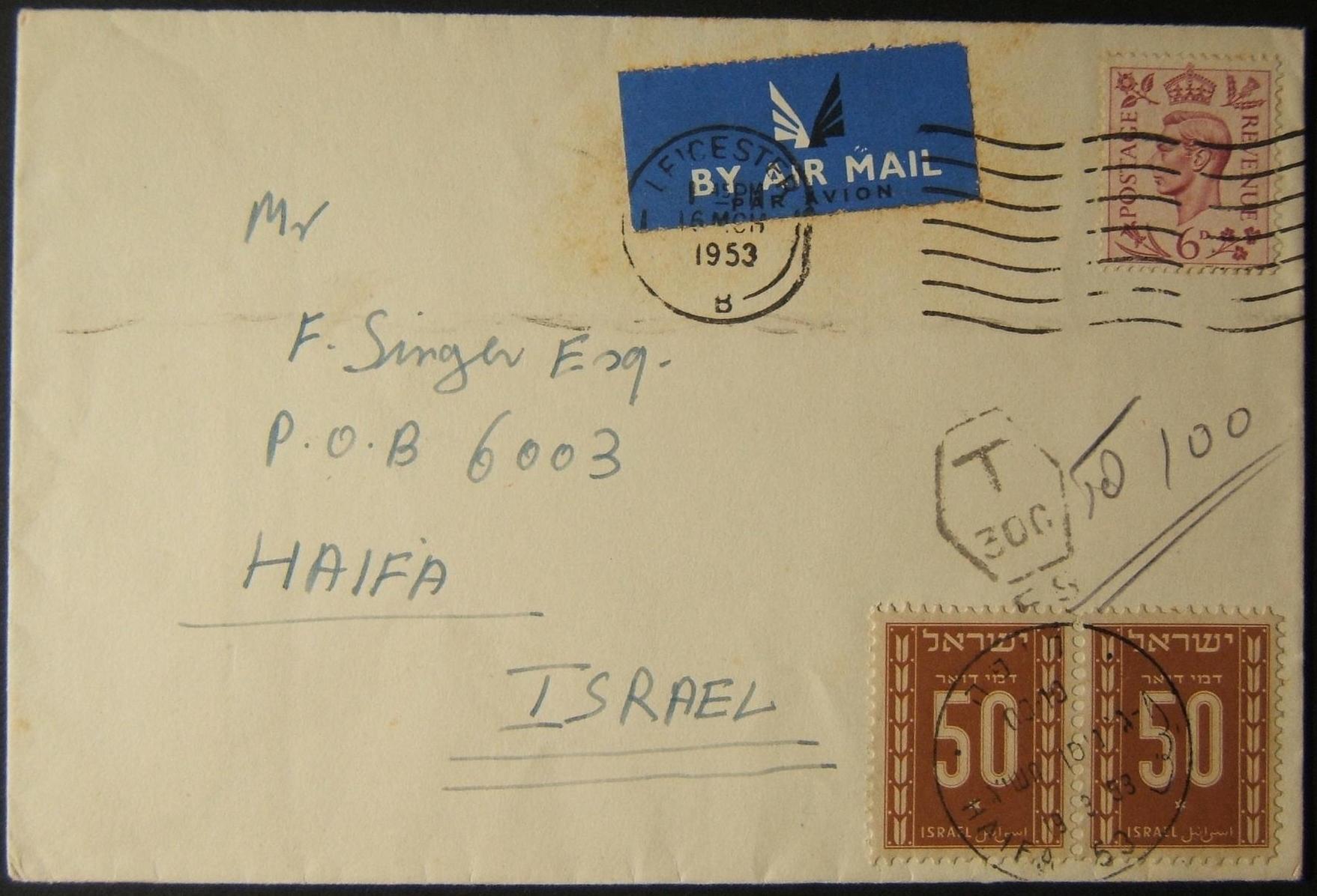 3/1953 خضعت خدمة البريد البريطاني للضرائب باستخدام طوابع بريد 2x50Pr الثانية