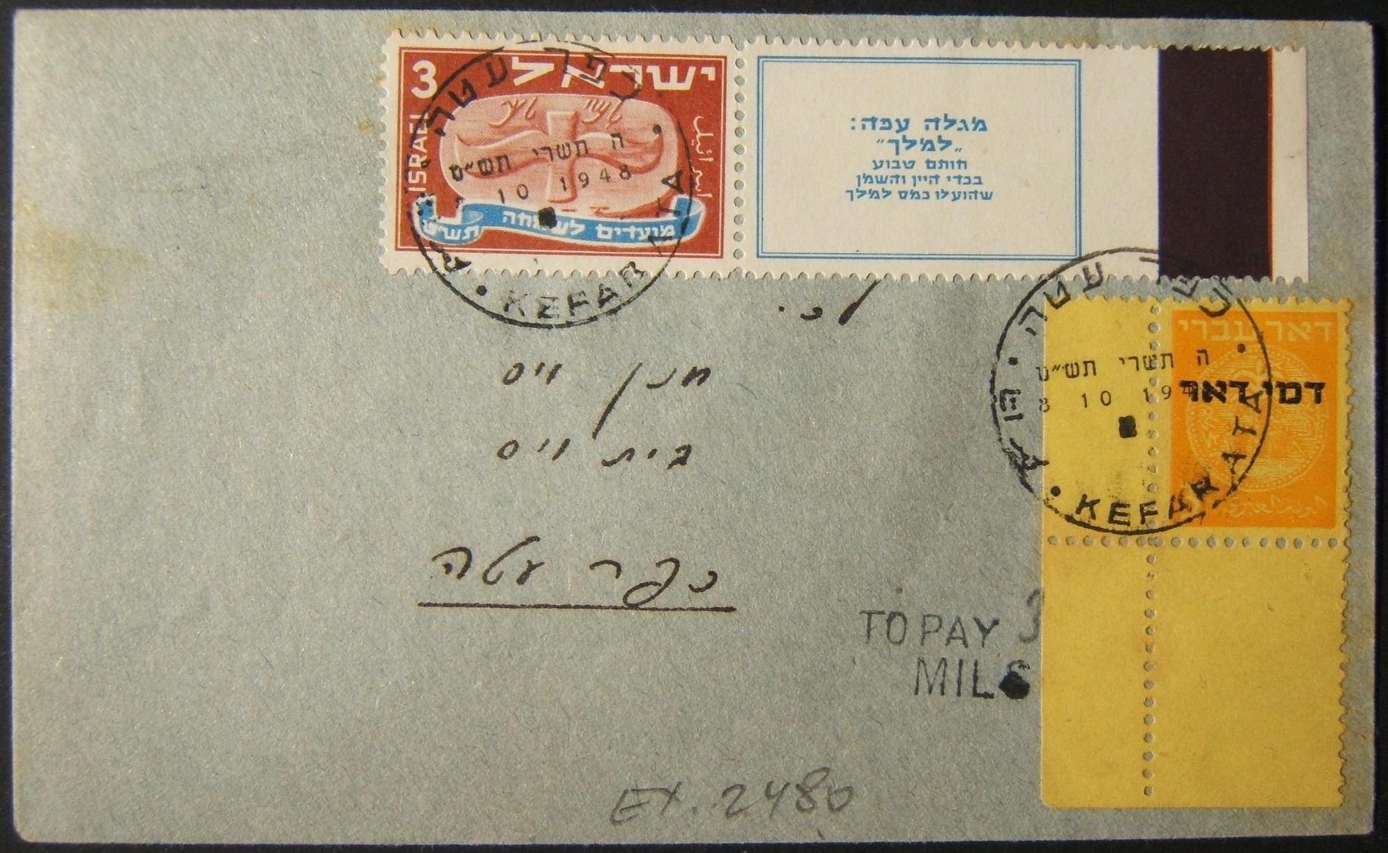 10/1948 KFAR ATA-Drucksachenpost, die während der Nachfrist mit Tabstempel besteuert werden