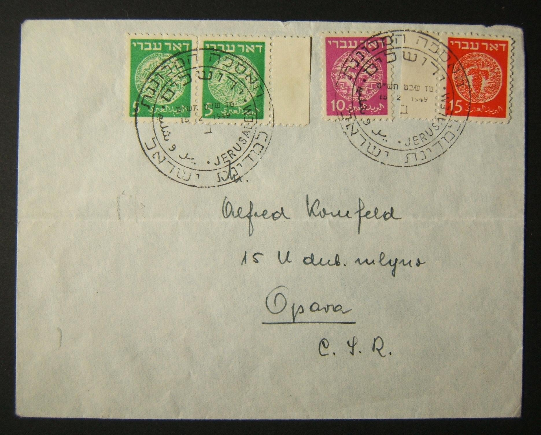 1949 1st rate period surface mail to Czechoslovakia: 15-2-1949 surface mailed cv ex JERUSALEM to PRAGUE franked 35m at the SU-1 period rate (20m letter + 13m additional 20g weight;