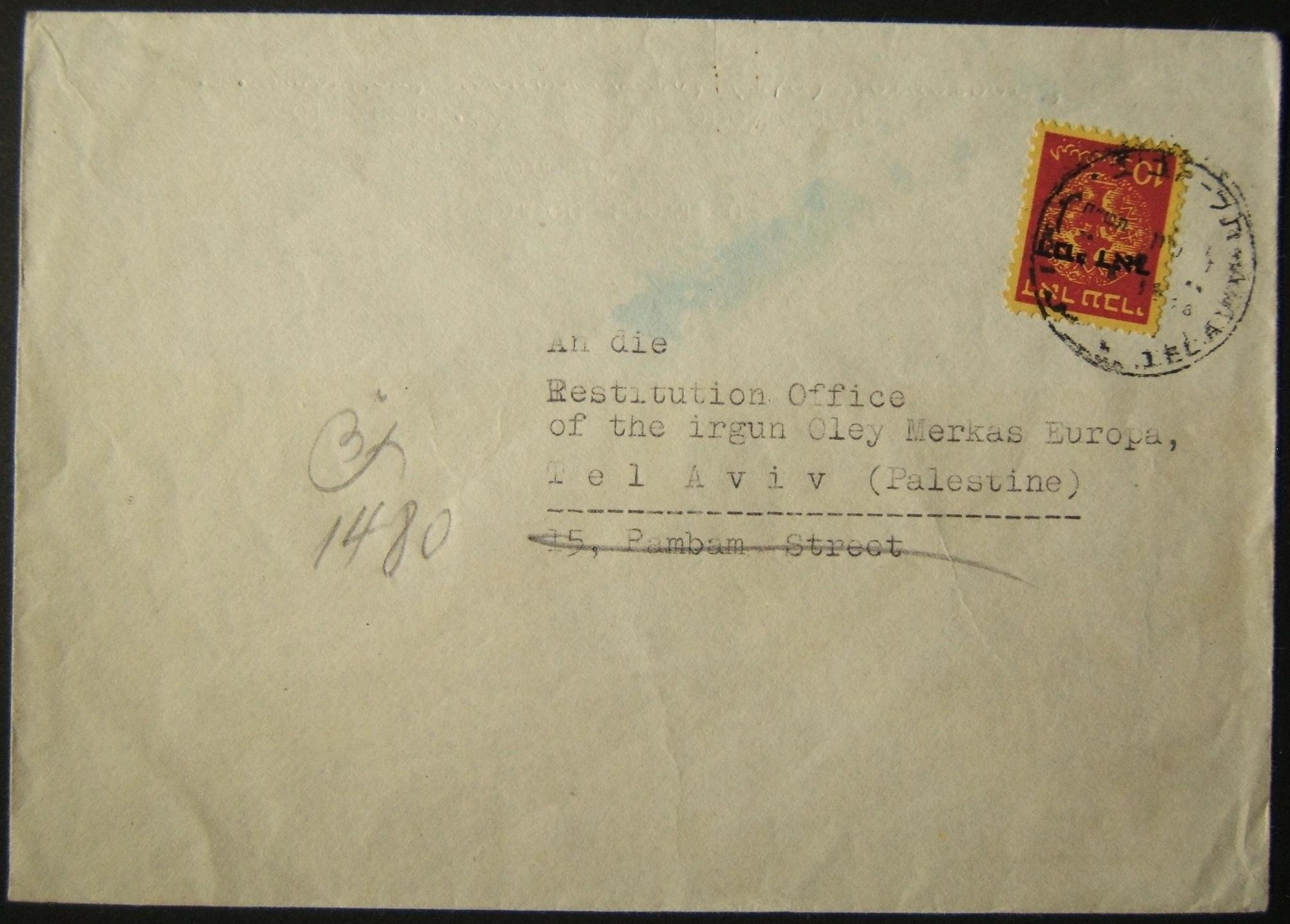 6/1948 couriered mail from Germany to TEL AVIV, taxed locally as unfranked