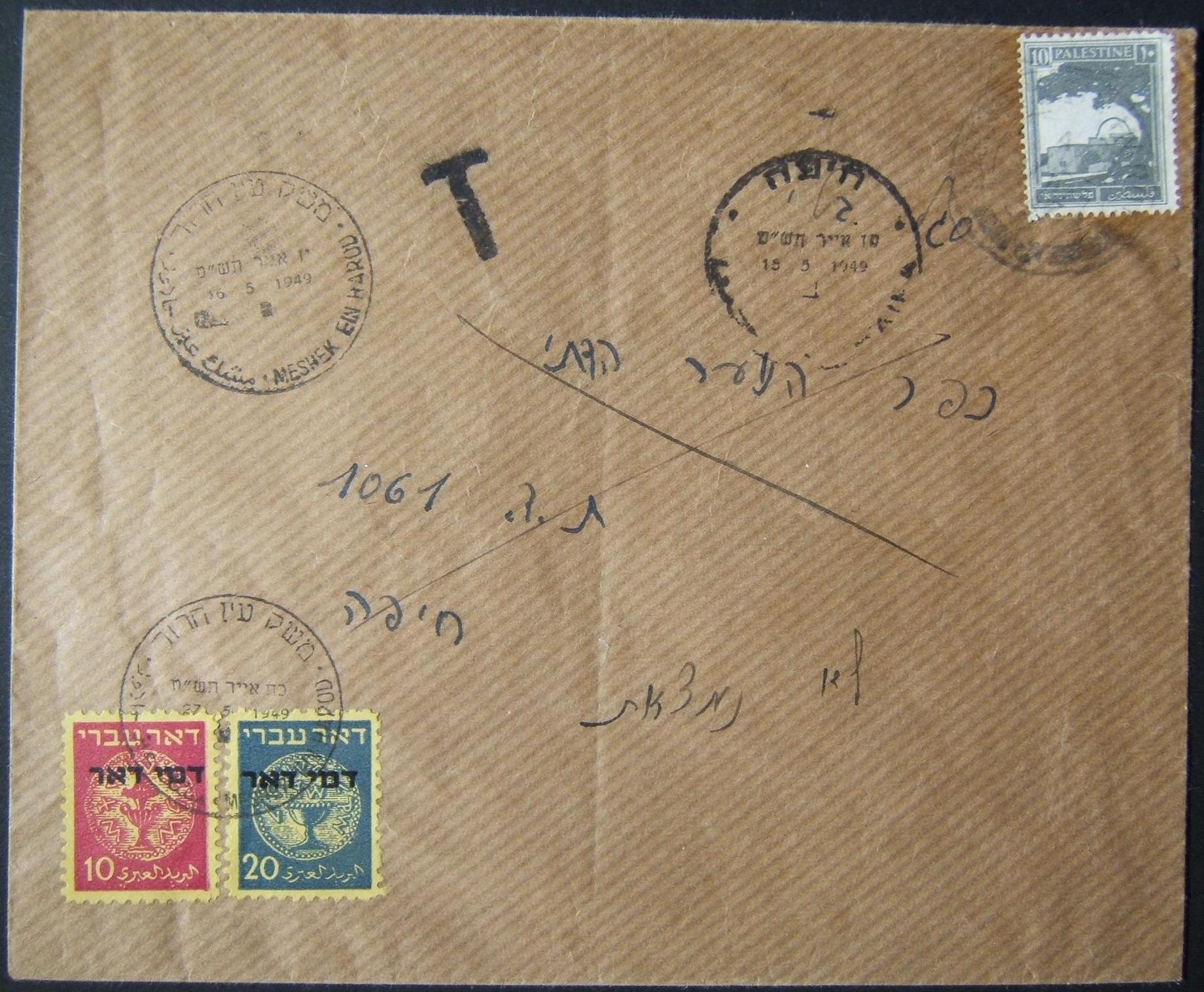 1947/49 דואר עיכוב המלחמה מעין חרוד לחיפה במס 2 שנים מאוחר יותר עבור פרנק לא תקף