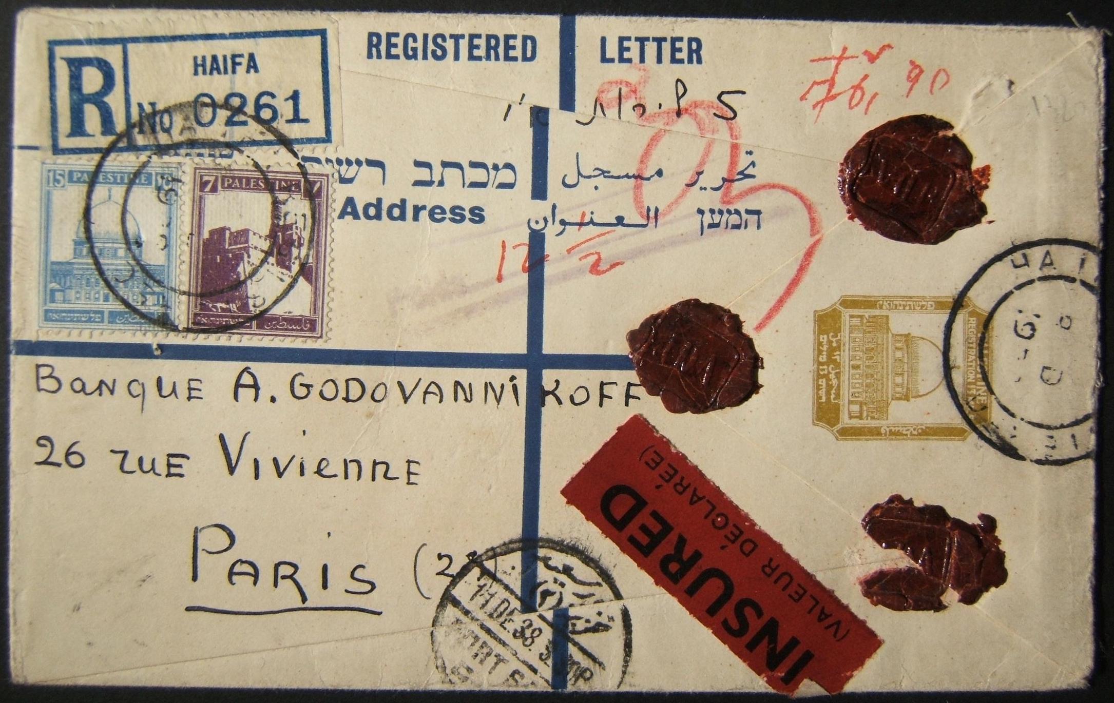12/1938 ختم بريد هيفاء مسجل على 35 م ظرف مسجل من هيفاء إلى باريس