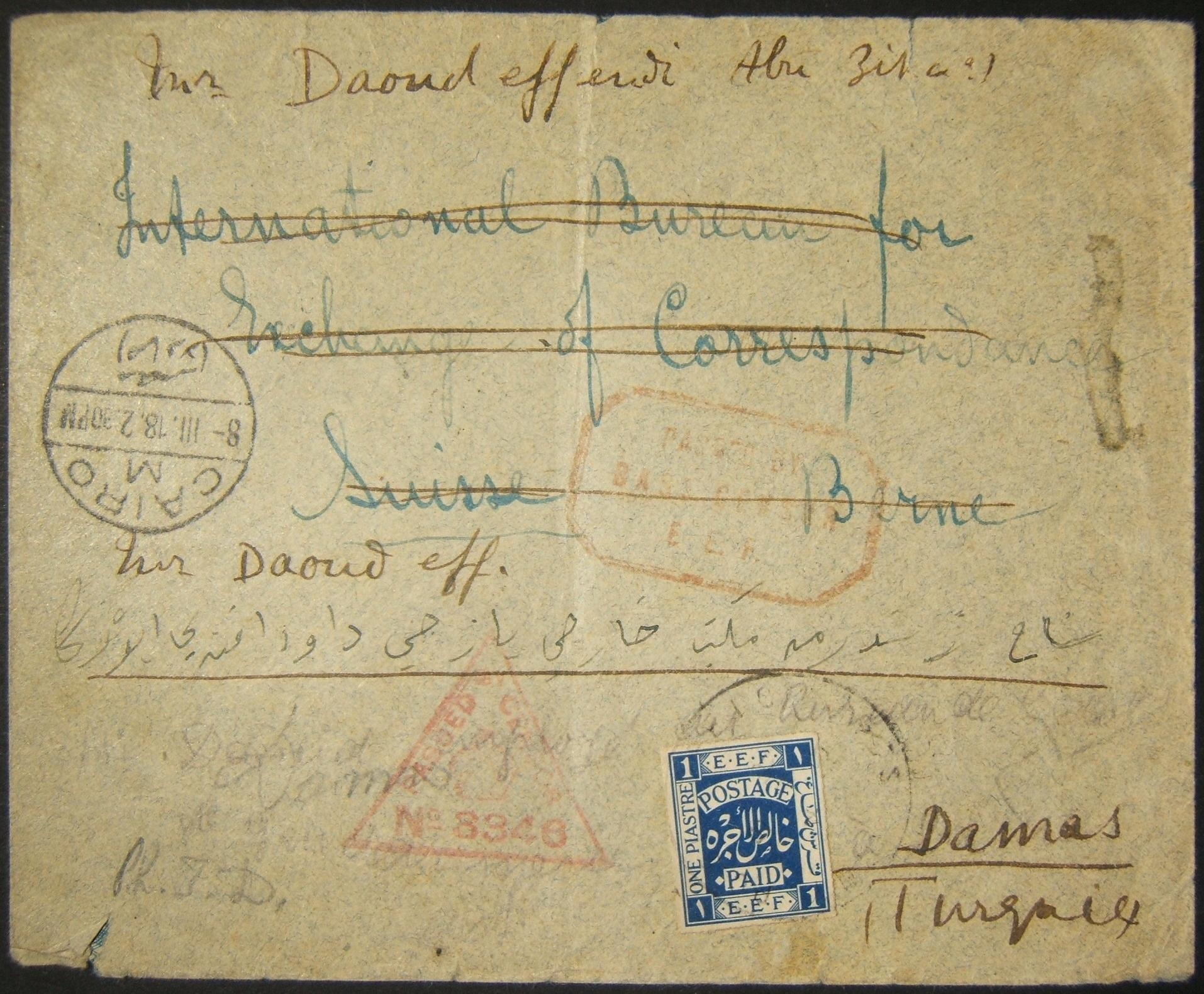 3/1918 1pia EEF typographed frank on burent civil post of Egypt to BERNE