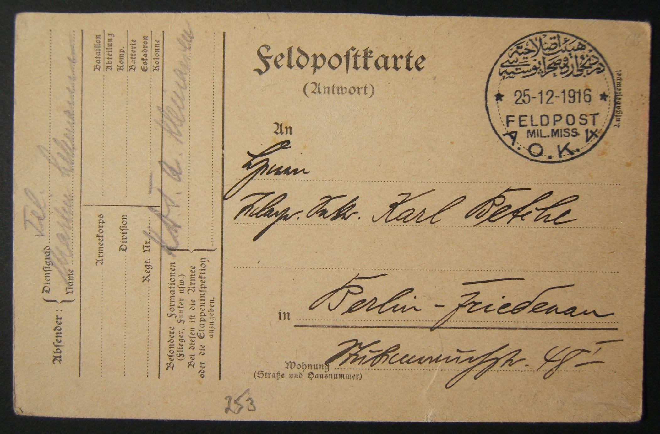 WWI German military post: 25-12-1916 (Christmas day) official