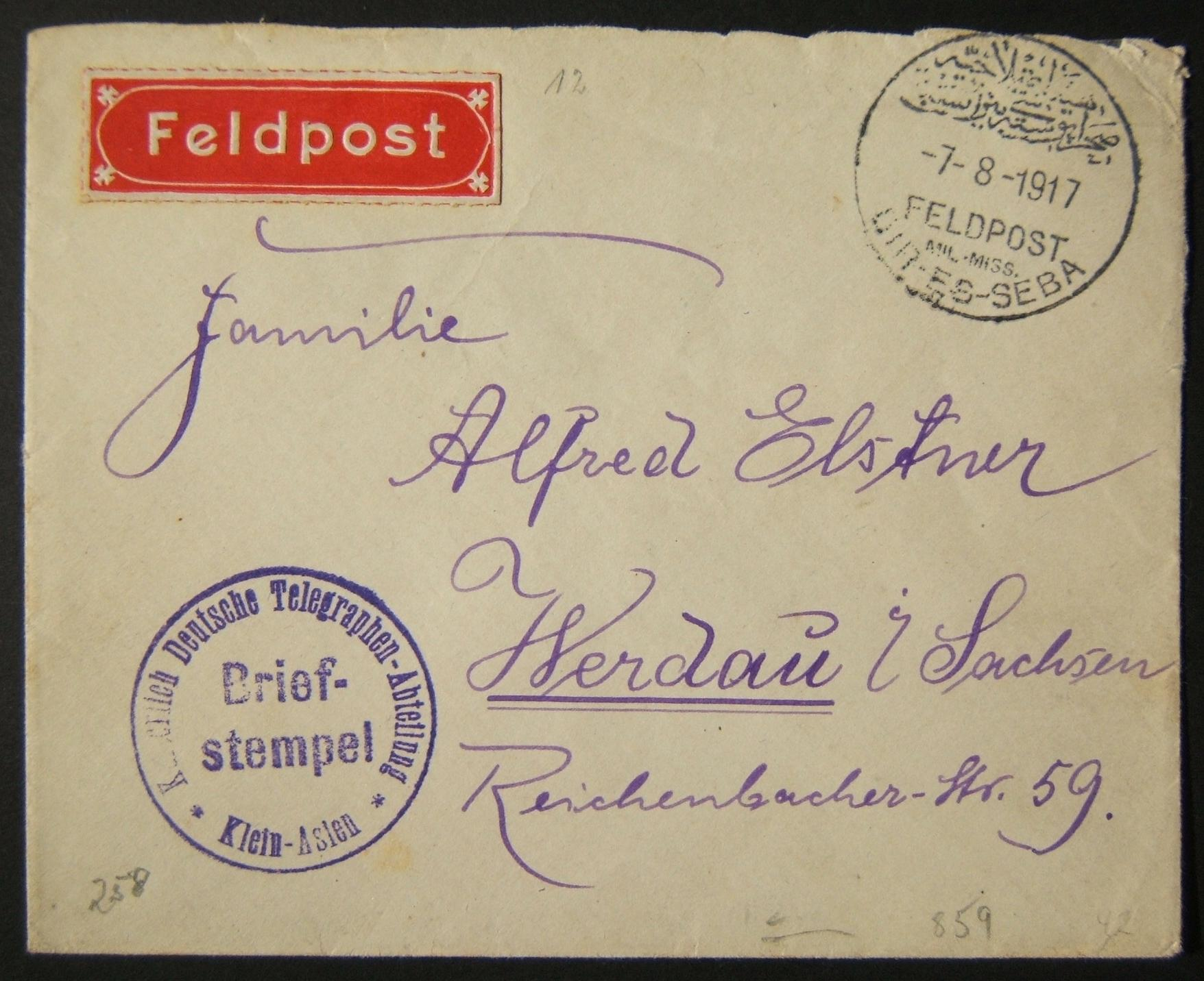 8/1917 WWI Holyland German army field post from telegraph service BEERSHEVA to Germany