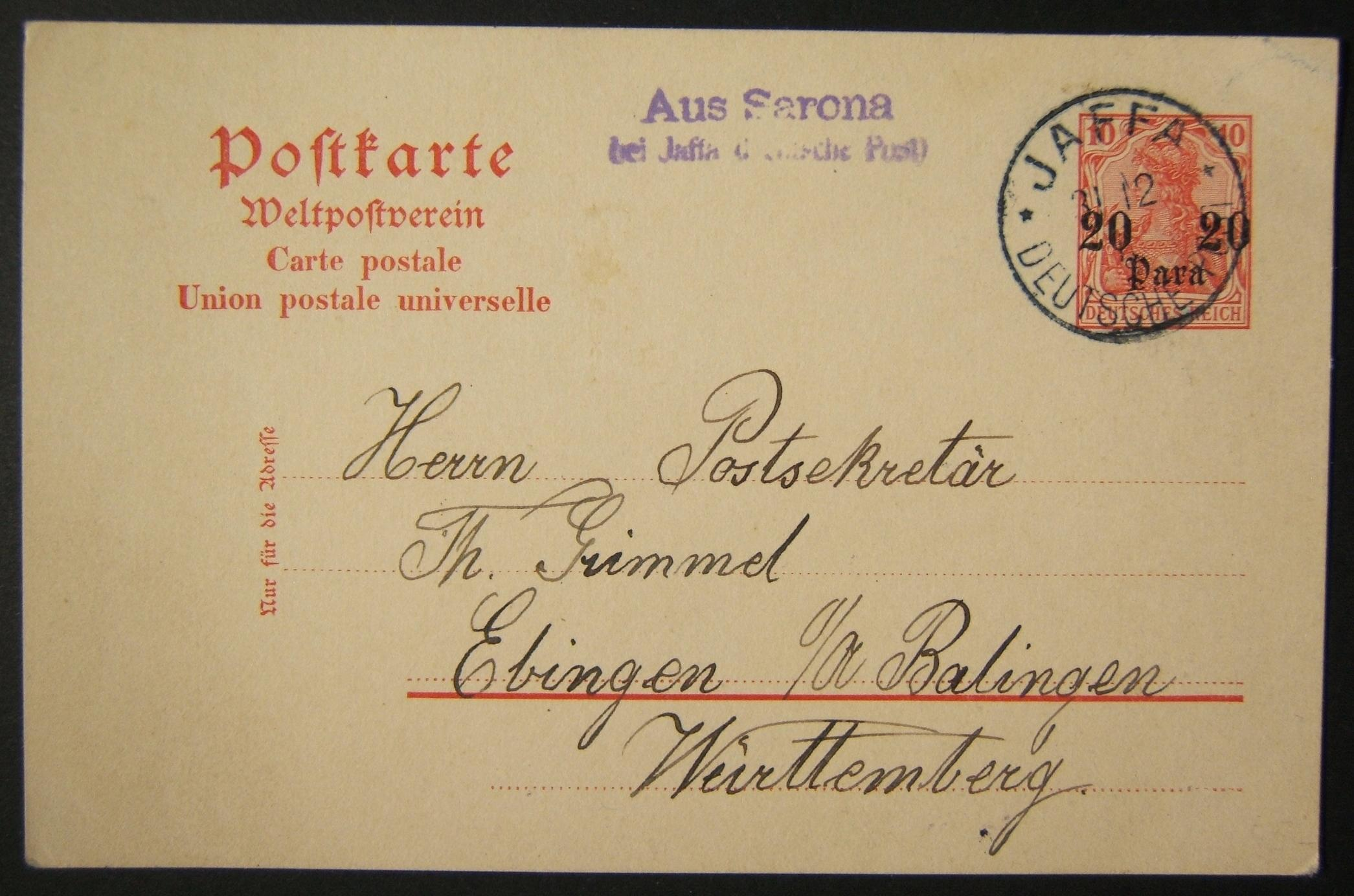 12/1910 Holyland German post Levant prepaid postcard from JAFFA to Germany via SARONA