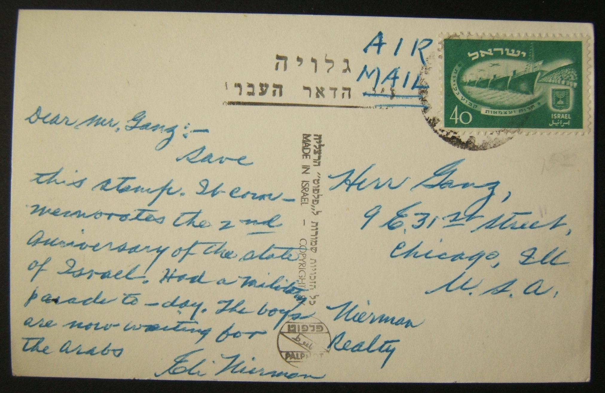 4/1950 airmailed postcard to US using 40Pr Independence Day stamp on 2nd day of use