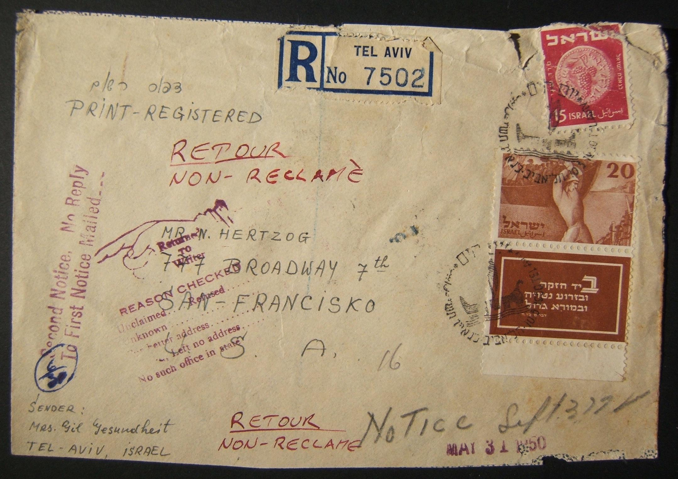 5/550 البريد السطحي من تل أبيب إلى الولايات المتحدة باستخدام كامل الطابع التباعيد 20Pr الاستقلال