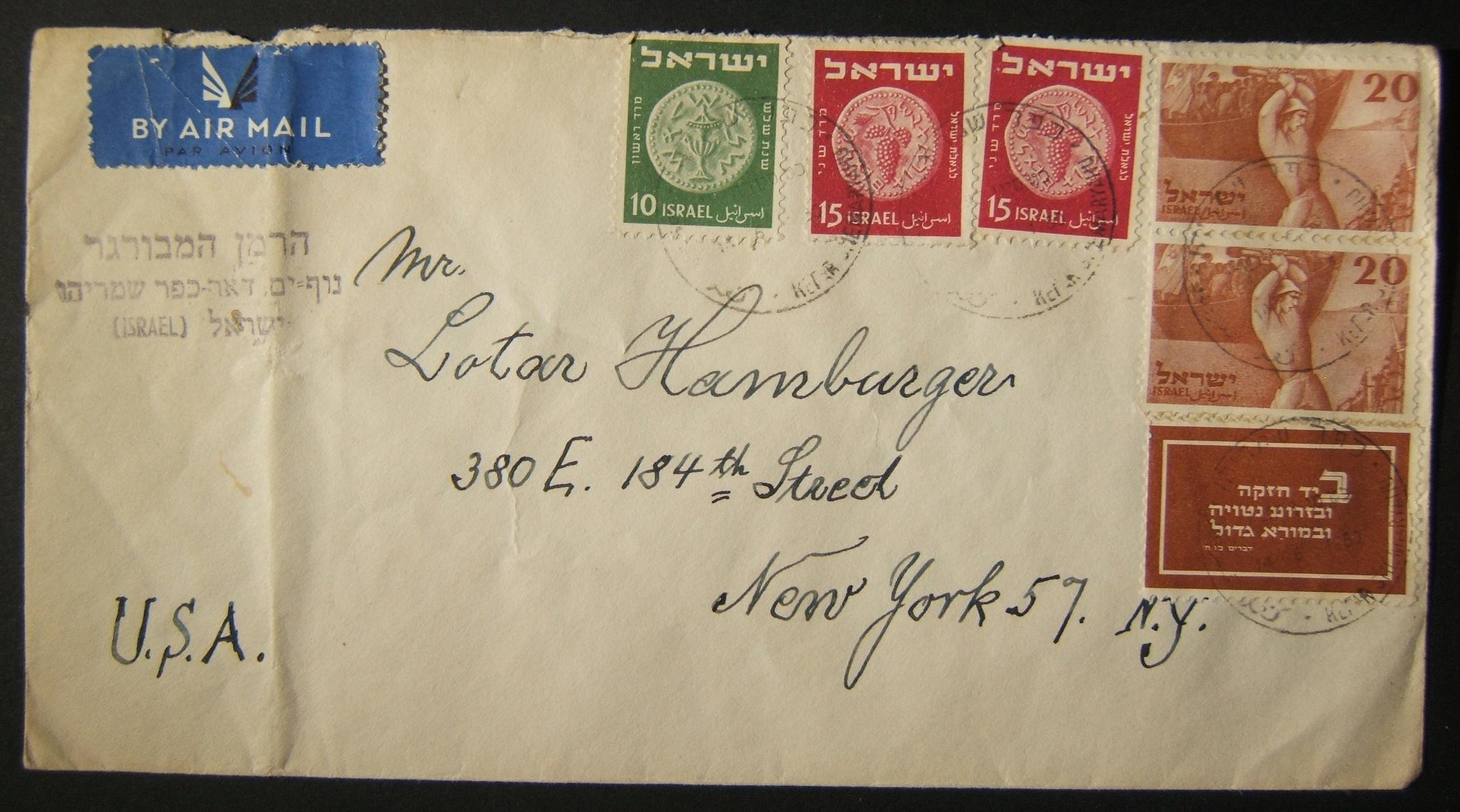 1950 Independence / PO's, rates & routes: 14-6-1950 personal stationary airmail cover ex KEFAR SHEMARYAHU to NYC franked 80pr at the FA-2a period rate to US using mix detached half
