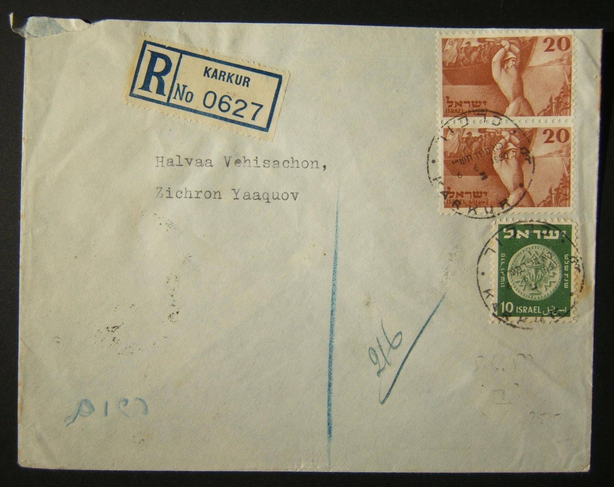 1950 Independence / PO's, rates & routes: 6-6-1950 registered commercial cover ex KARKUR to ZIKHRON YAAQOB franked 50pr at the DO-2 period domestic rate (15pr letter + 10pr additio